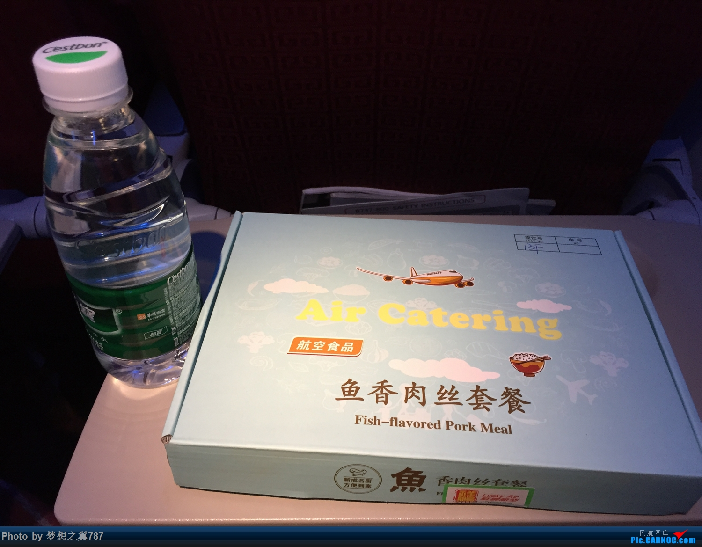 Re:[原创]打卡赣州黄金机场,以及体验8L祥鹏航空