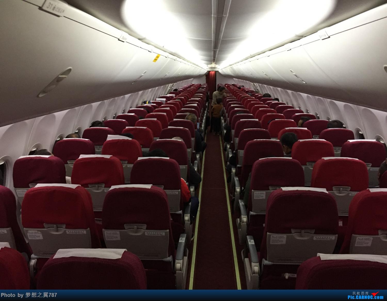 Re:[原创]打卡赣州黄金机场,以及体验8L祥鹏航空 BOEING 737-800 B-6016