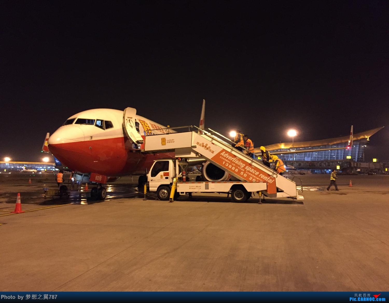 Re:[原创]打卡赣州黄金机场,以及体验8L祥鹏航空 BOEING 737-800 B-6016 中国昆明长水国际机场