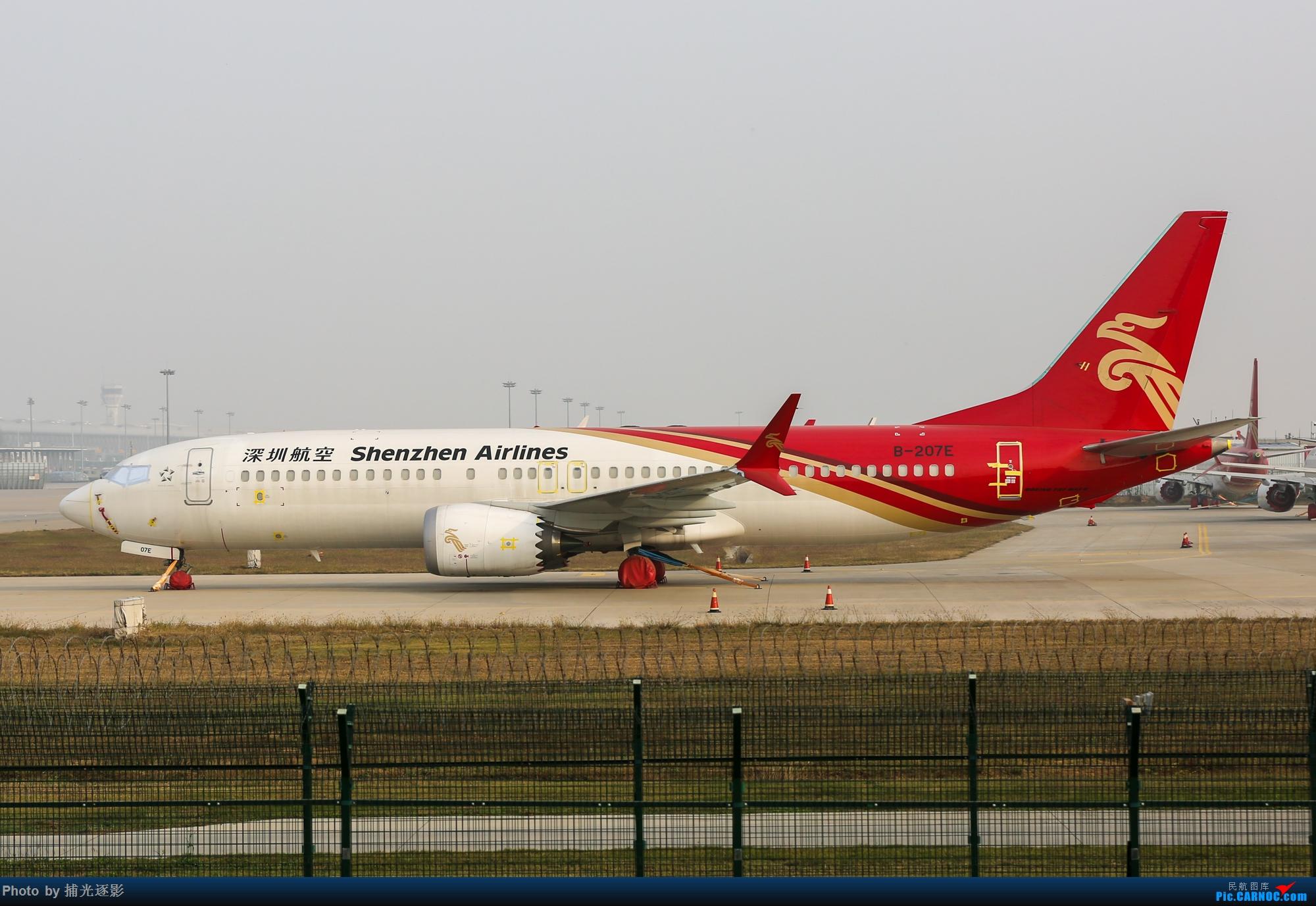 [原创]新郑机场看飞机 BOEING 737MAX-8 B-207E 郑州新郑机场