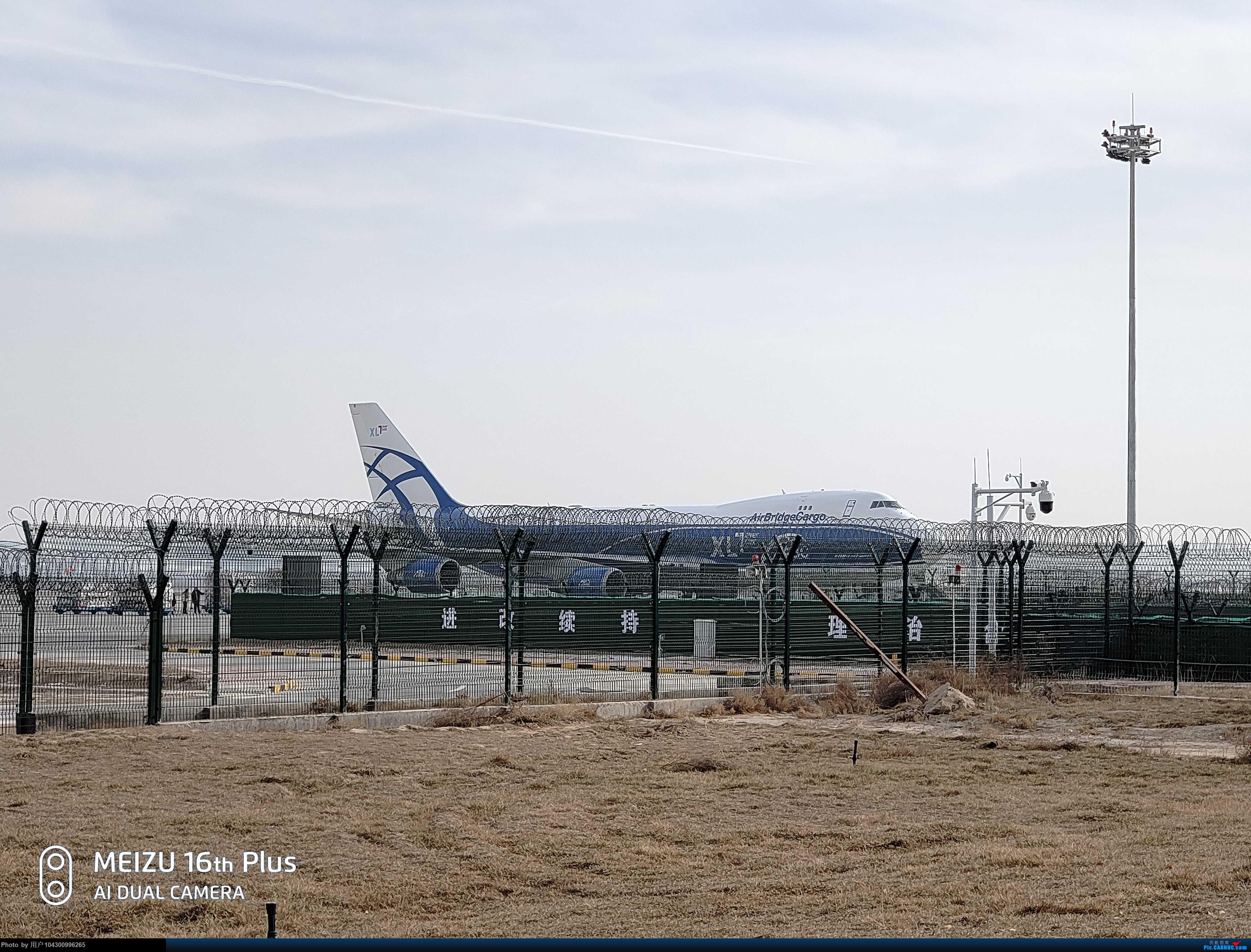 Re:[原创]DM游记之AQ&TV贵阳-兰州往返    中国兰州中川国际机场