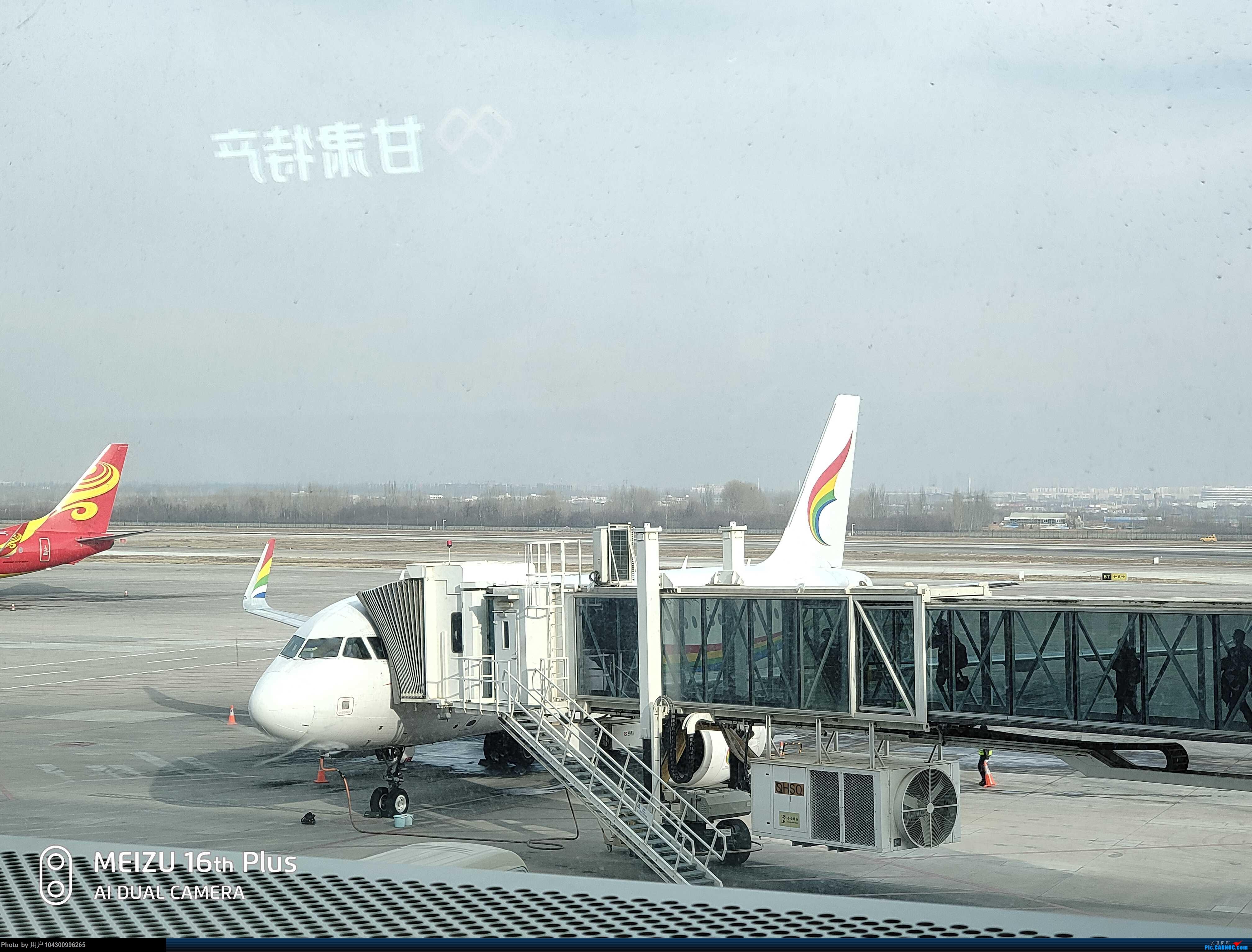 Re:[原创]DM游记之AQ&TV贵阳-兰州往返 AIRBUS A319-100 B-6441 中国兰州中川国际机场