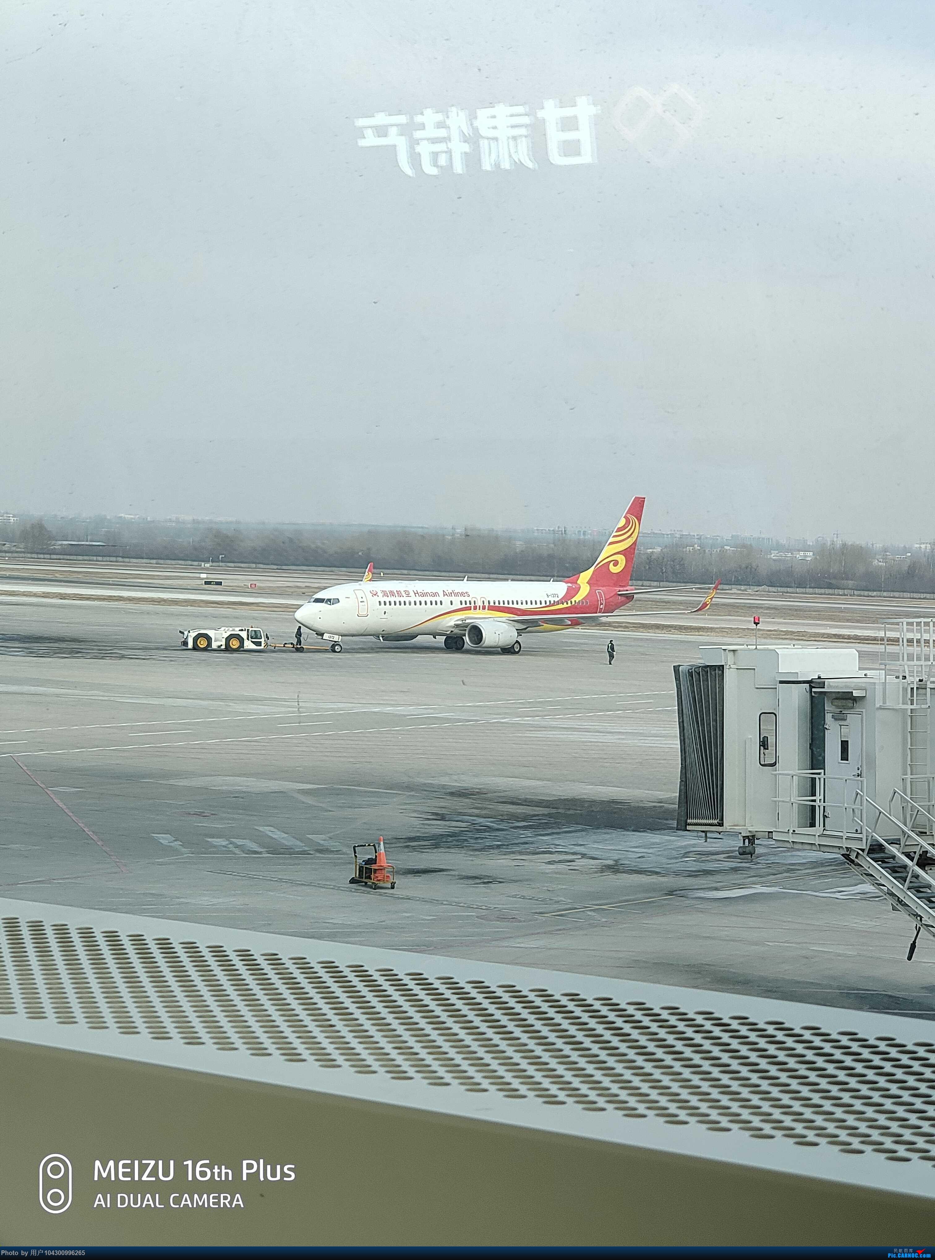 Re:[原创]DM游记之AQ&TV贵阳-兰州往返 BOEING 737-800 B-1372 中国兰州中川国际机场