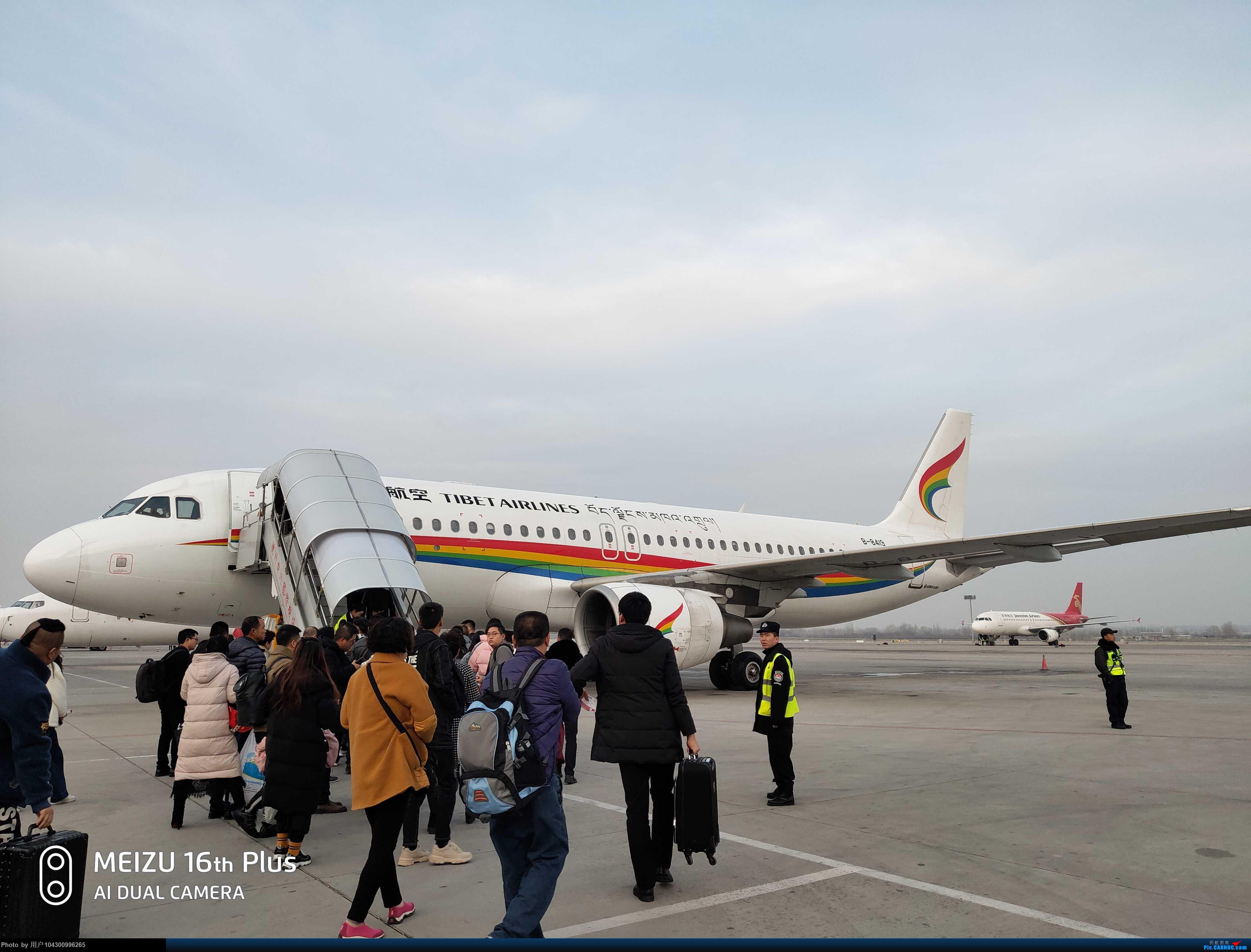 Re:[原创]DM游记之AQ&TV贵阳-兰州往返 AIRBUS A320-200 B-8419 中国兰州中川国际机场