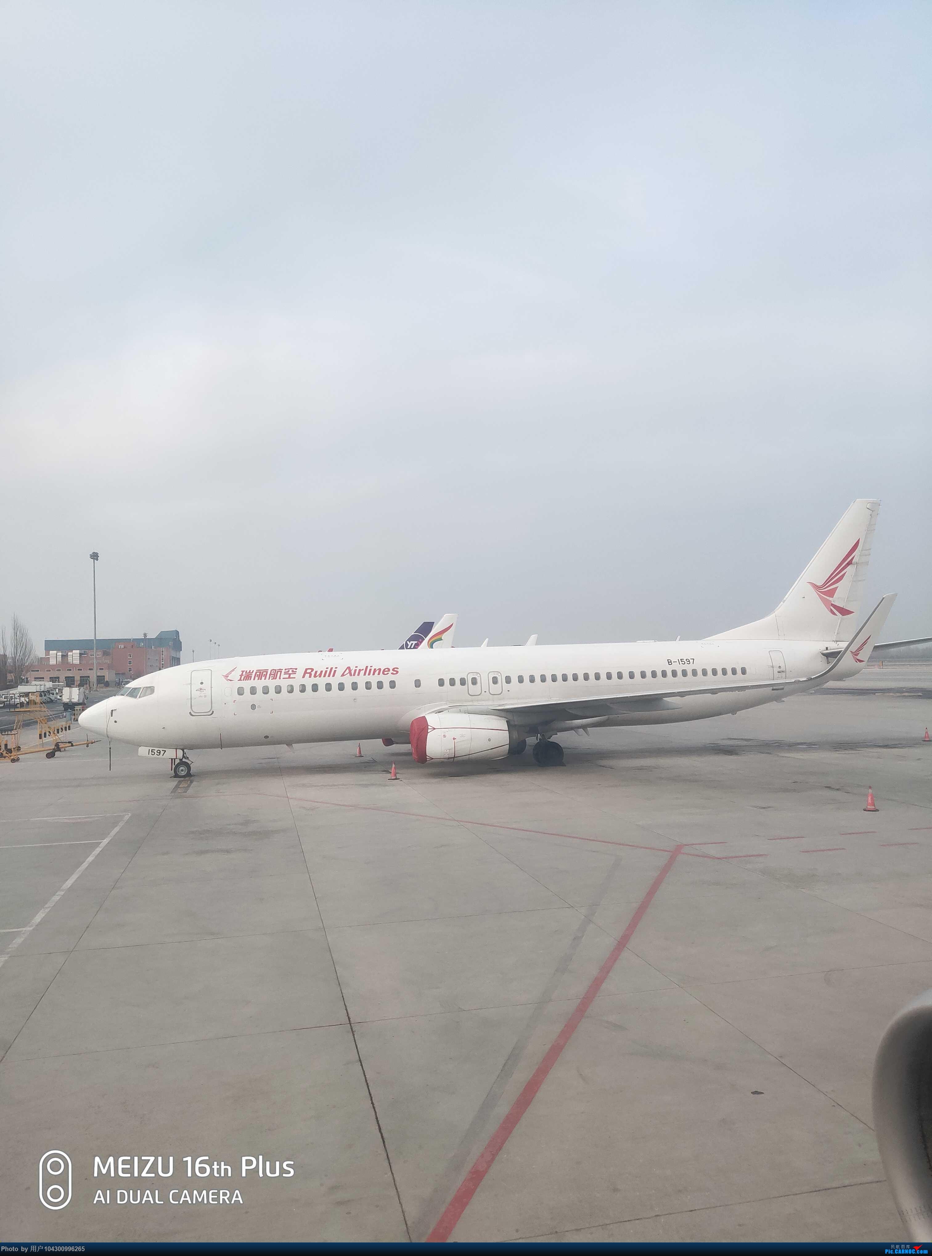 Re:[原创]DM游记之AQ&TV贵阳-兰州往返 BOEING 737-800 B-1597 中国兰州中川国际机场