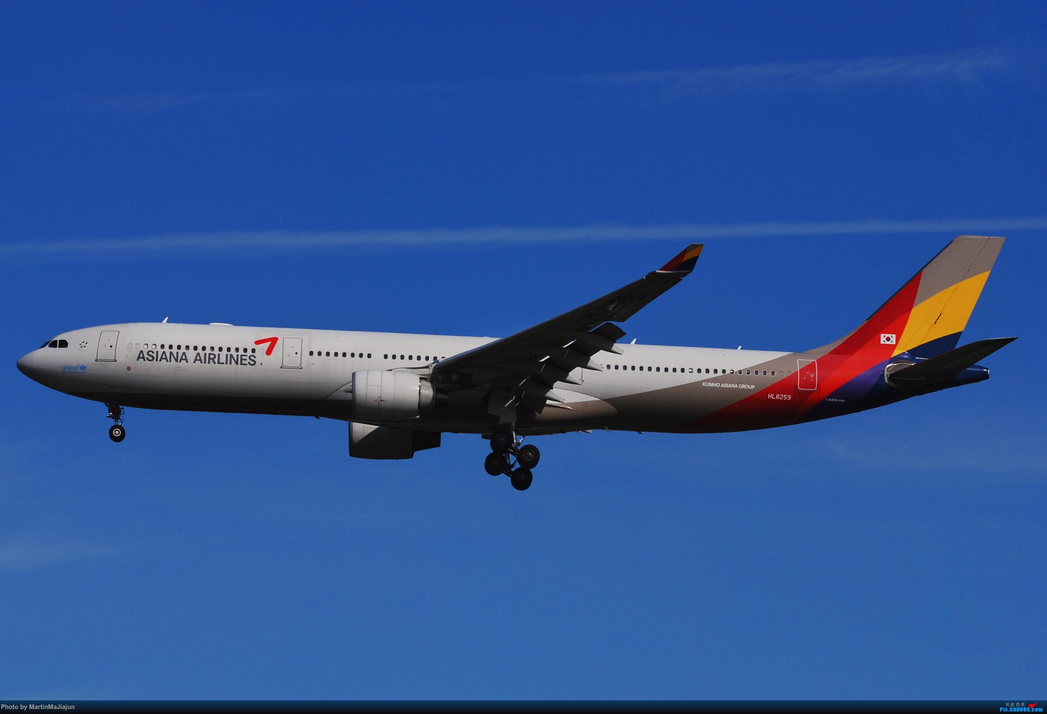 [原创]八卦台拍机 AIRBUS A330-300 HL8259 中国北京首都国际机场