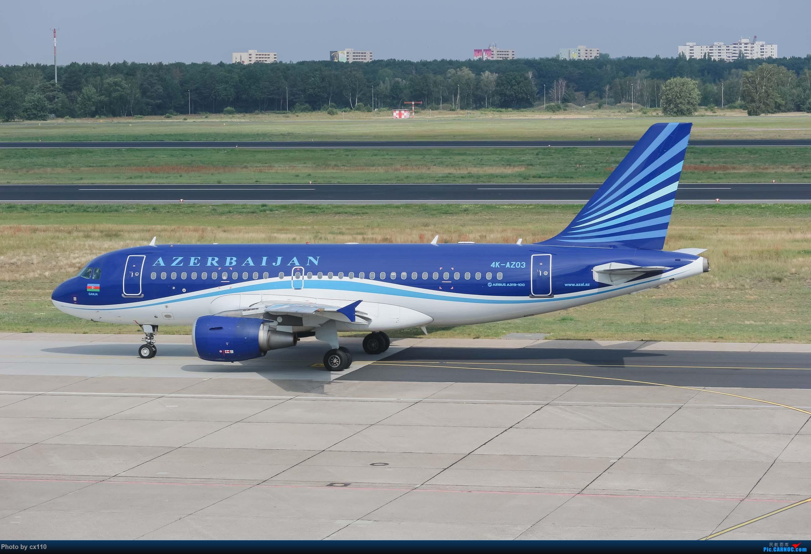 Re:[原创]欧洲机场拍机记-柏林/赫尔辛基/布拉格 AIRBUS A319-100 4K-AZ03
