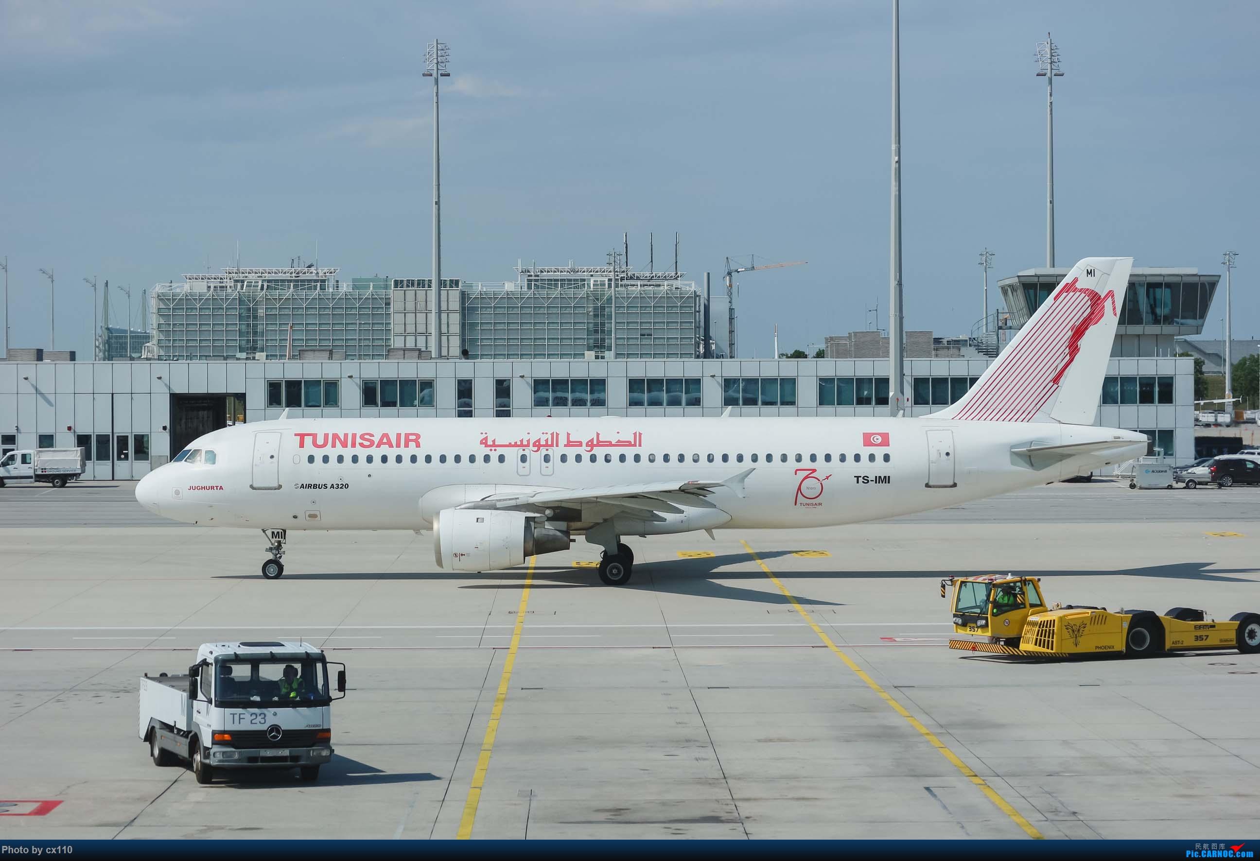 Re:[原创]欧洲机场拍机记-柏林/赫尔辛基/布拉格 AIRBUS A320-200 TS-IMI 德国慕尼黑机场