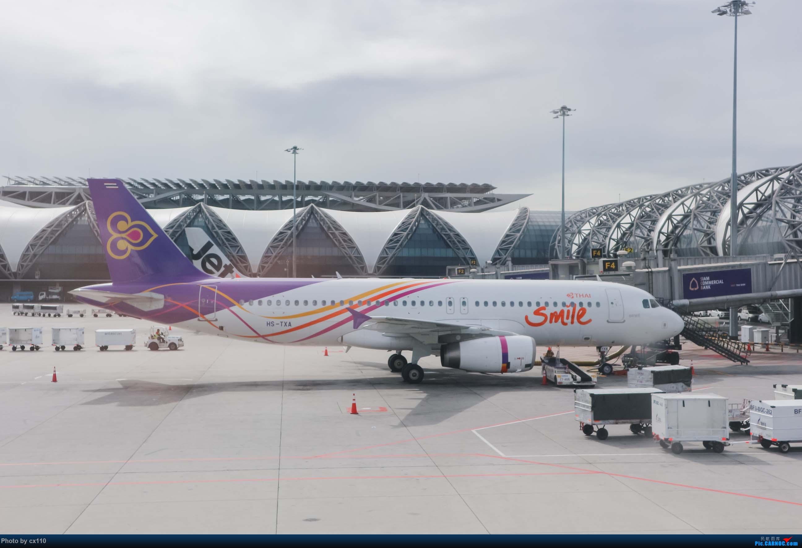 Re:[原创]欧洲机场拍机记-柏林/赫尔辛基/布拉格 AIRBUS A320-200 HS-TXA 泰国曼谷素万那普国际机场