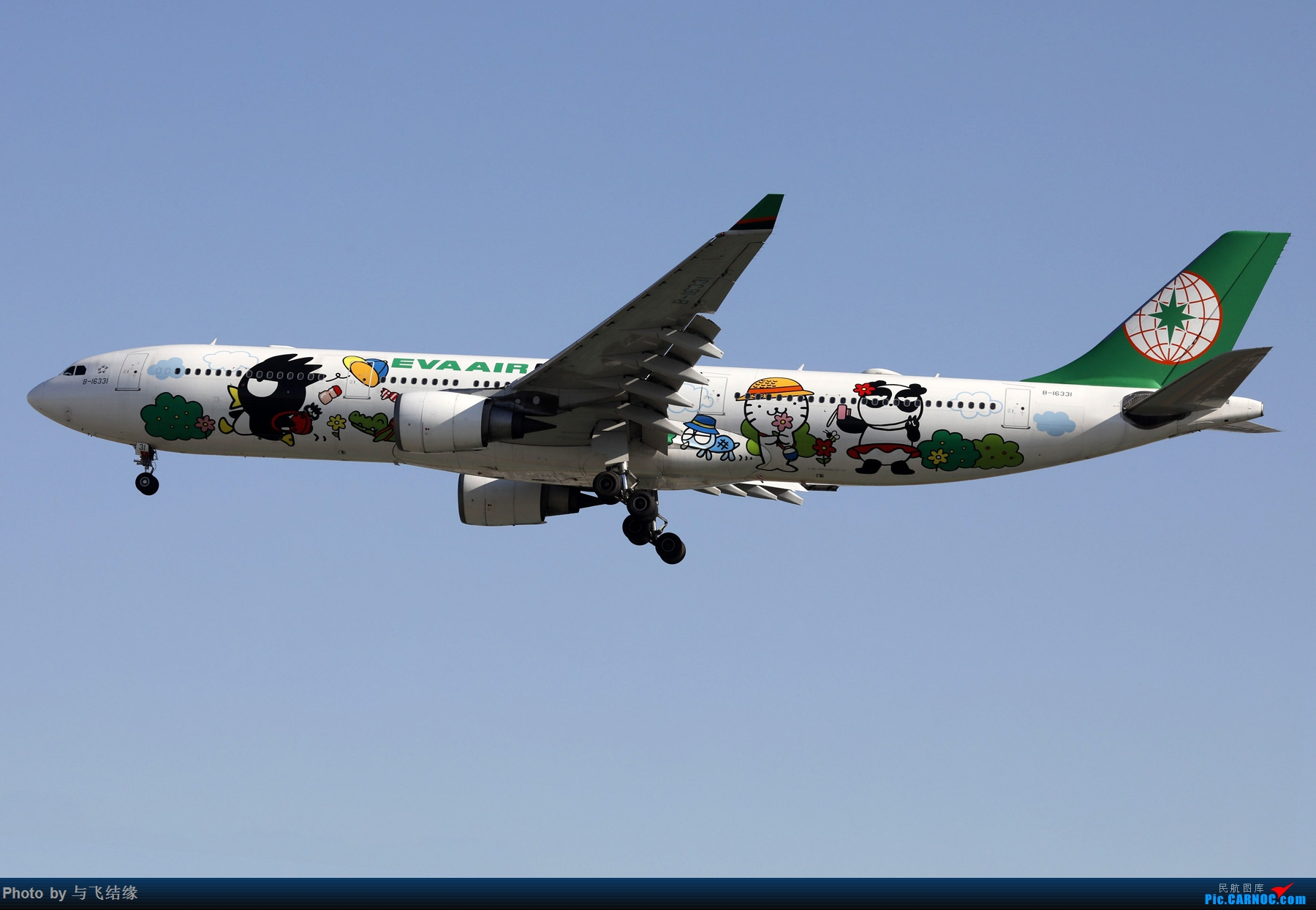 一张图:长荣航空Hell kitty彩绘莅临PEK. AIRBUS A330-300 B-16331 中国北京首都国际机场