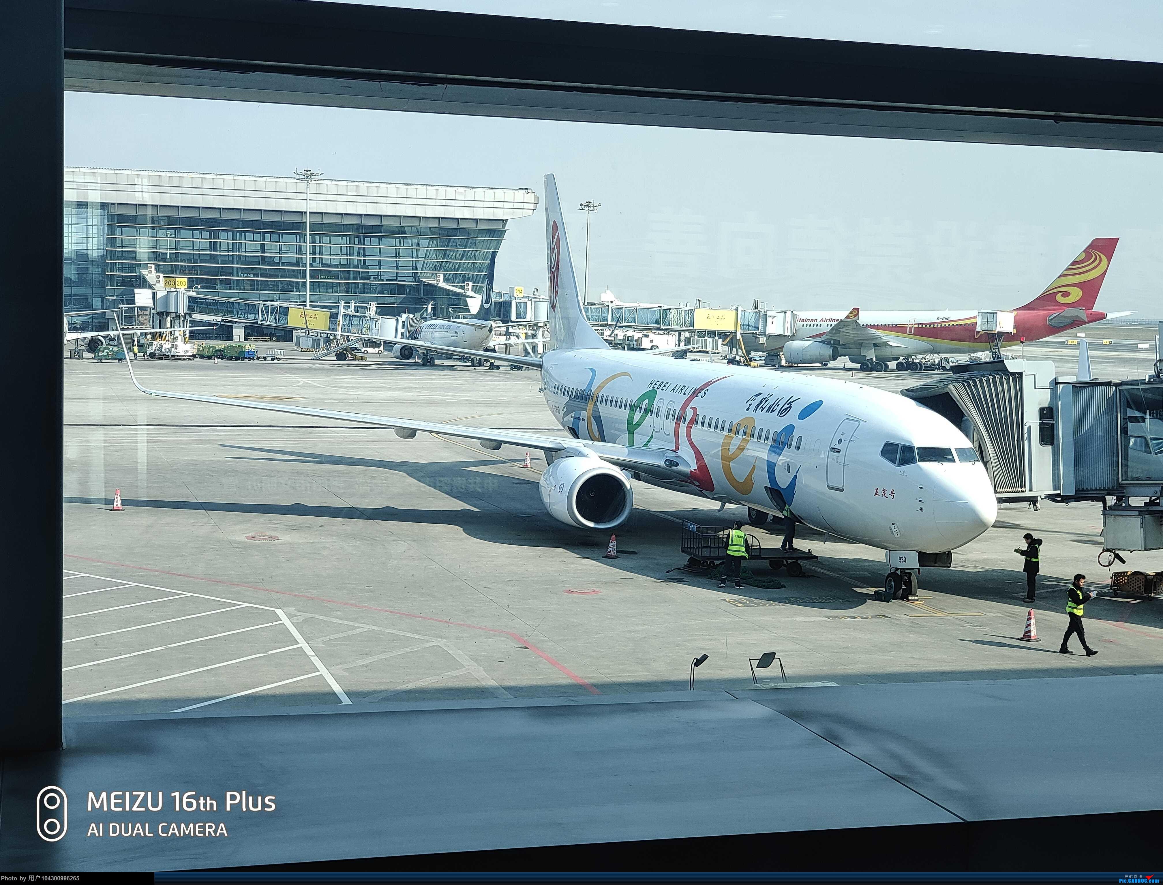 Re:[原创]DM游记之AQ&TV贵阳-兰州往返 BOEING 737-800 B-1930 中国贵阳龙洞堡国际机场