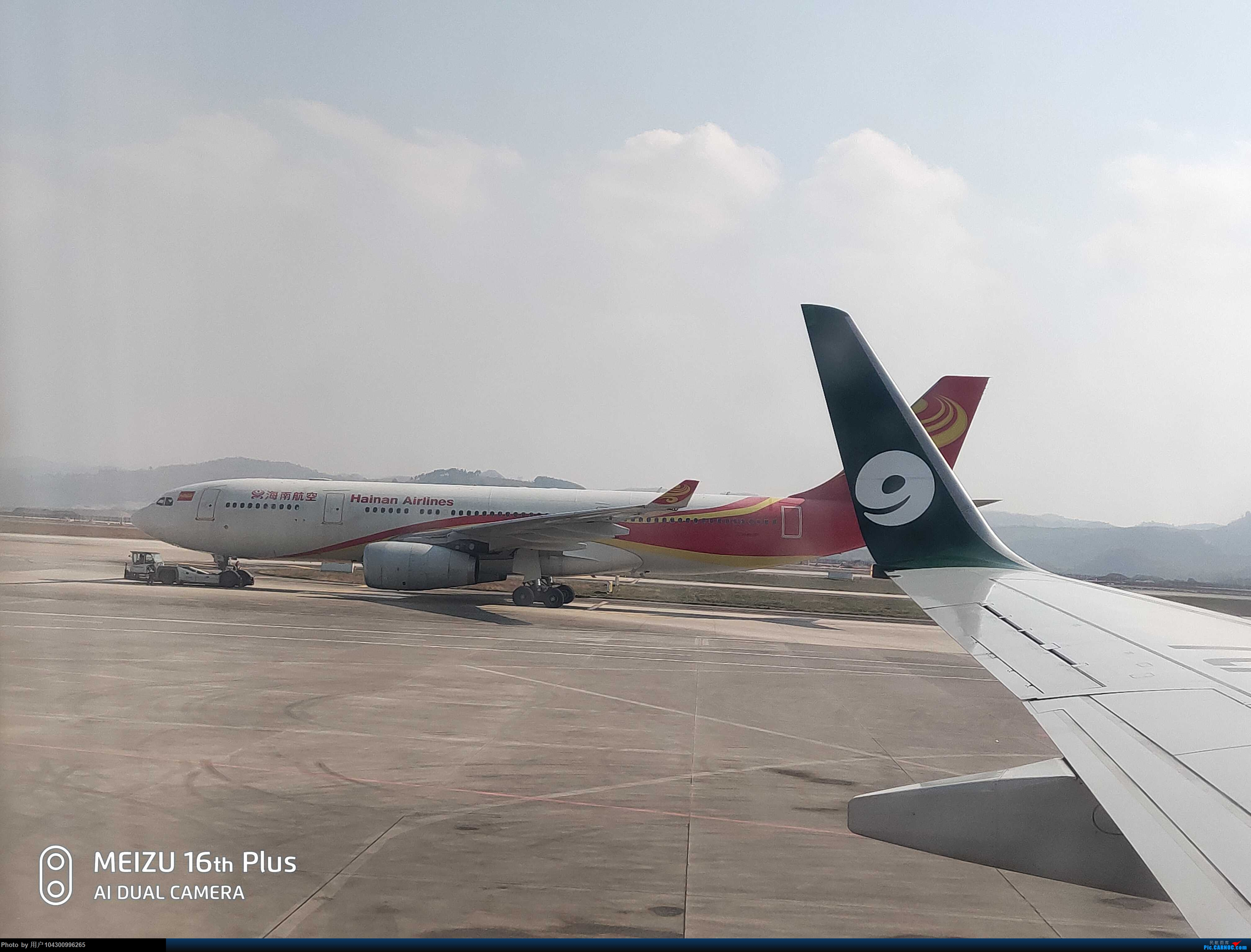 Re:[原创]DM游记之AQ&TV贵阳-兰州往返 AIRBUS A330-200 B-6116 中国贵阳龙洞堡国际机场