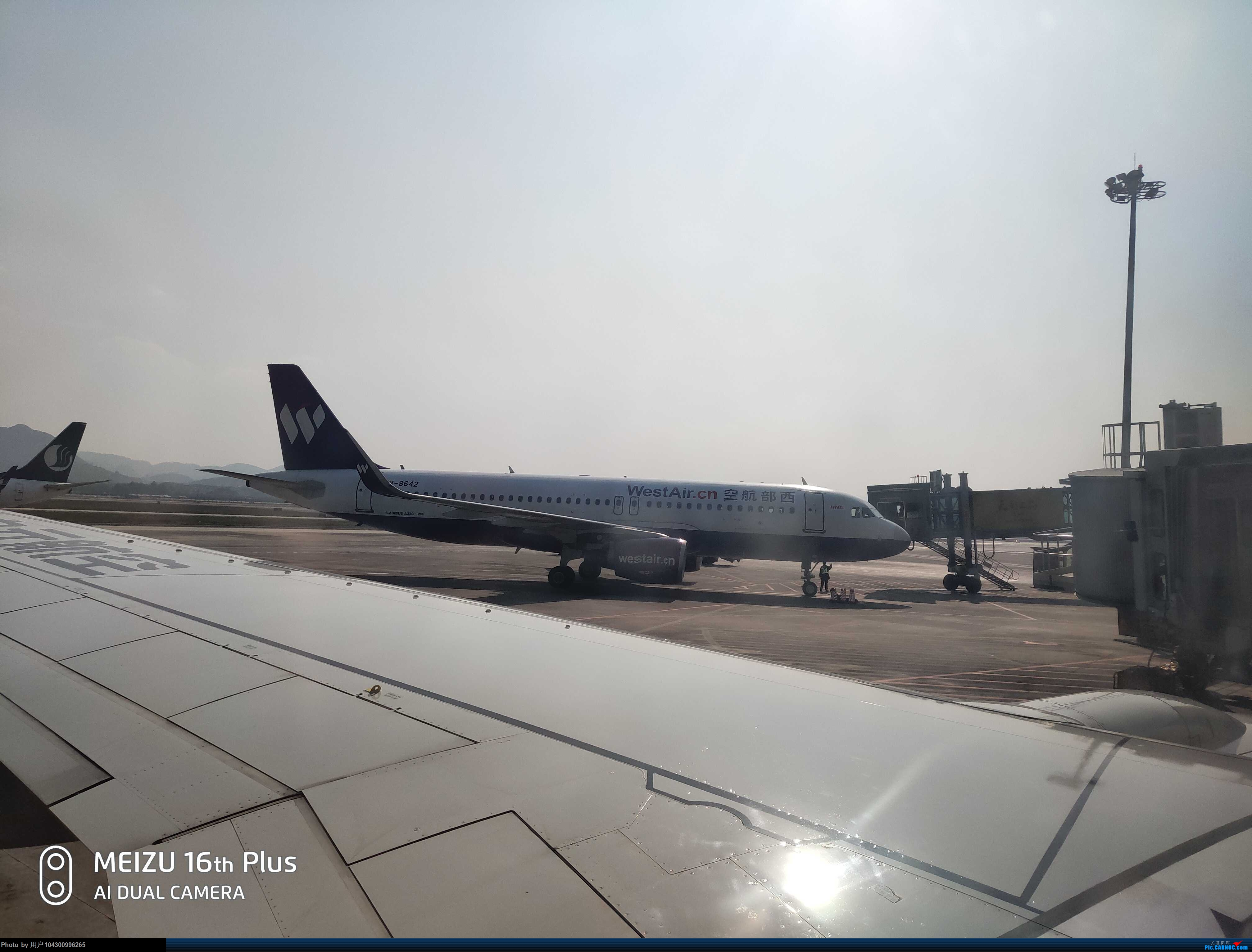Re:[原创]DM游记之AQ&TV贵阳-兰州往返 AIRBUS A320-200 B-8642 中国贵阳龙洞堡国际机场