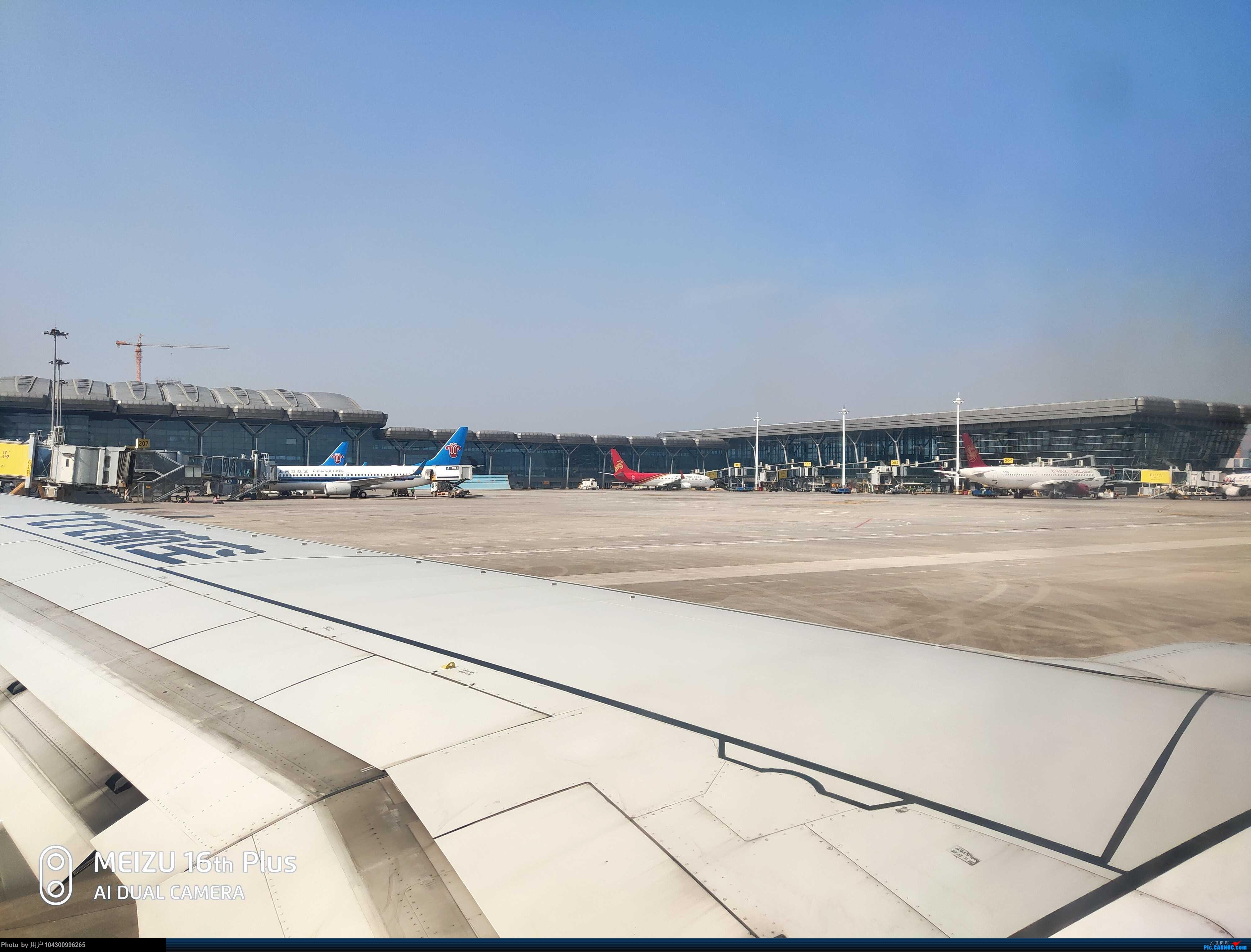 Re:[原创]DM游记之AQ&TV贵阳-兰州往返    中国贵阳龙洞堡国际机场