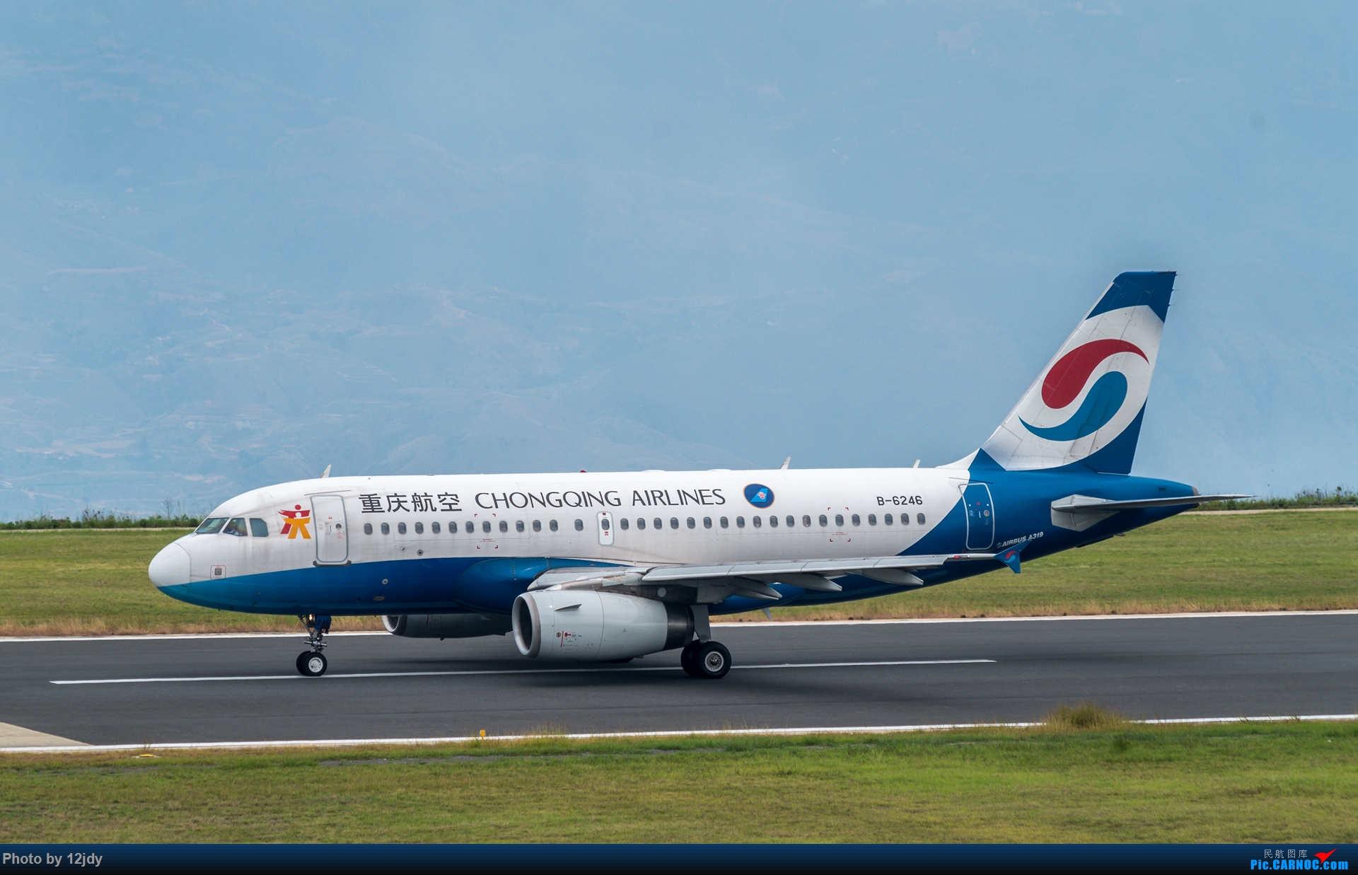 Re:[原创]山顶顶高头的PZI AIRBUS A319-100 B-6246 中国攀枝花保安营机场