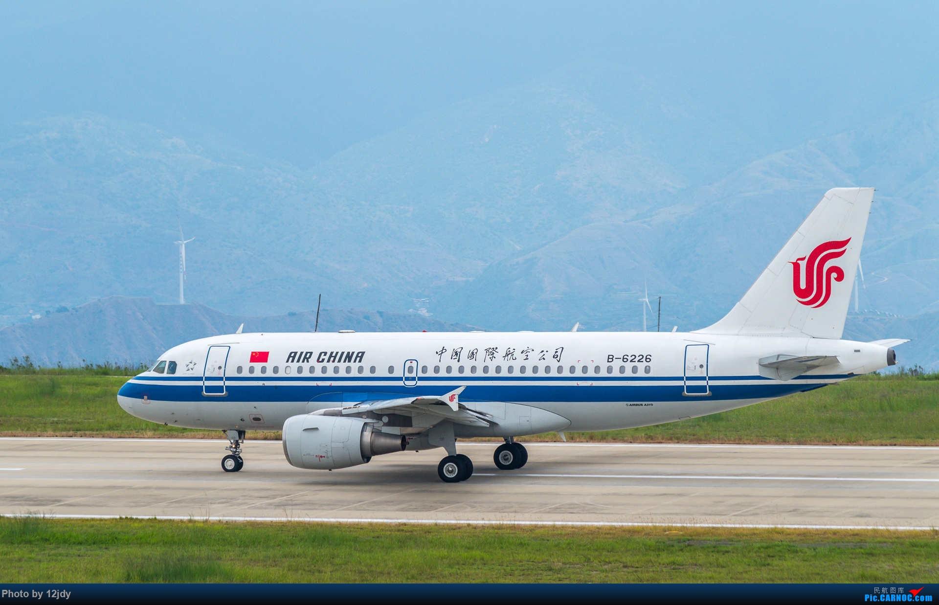 Re:[原创]山顶顶高头的PZI AIRBUS A319-100 B-6226 中国攀枝花保安营机场
