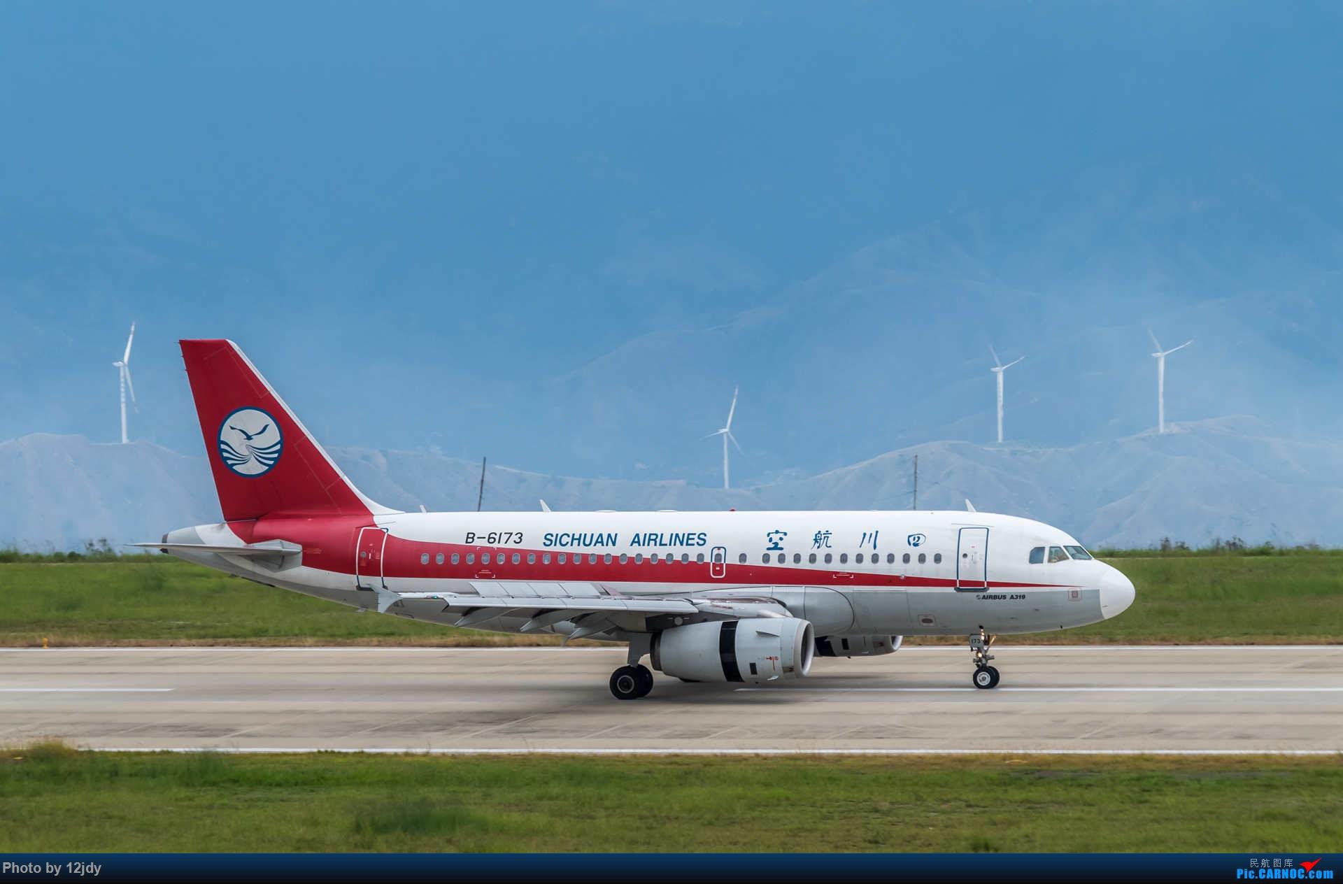 Re:[原创]山顶顶高头的PZI AIRBUS A319-100 B-6173 中国攀枝花保安营机场