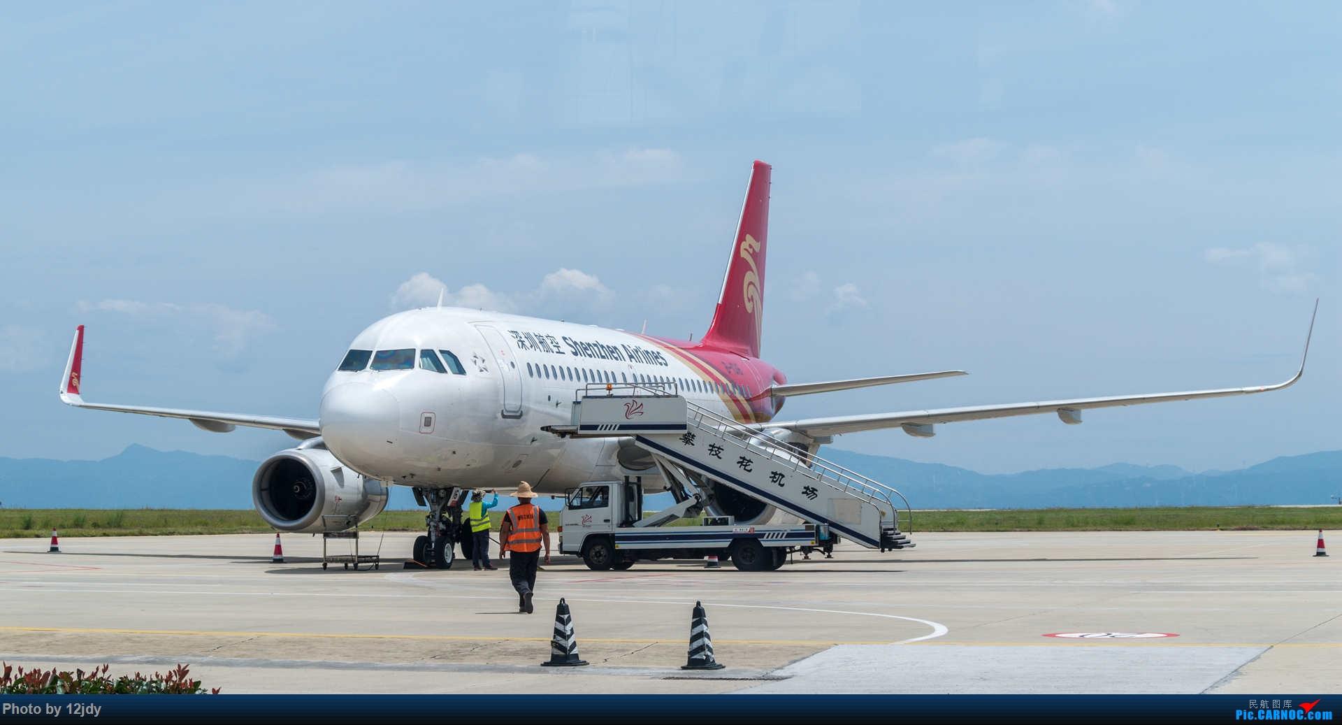 Re:[原创]山顶顶高头的PZI A319  中国攀枝花保安营机场