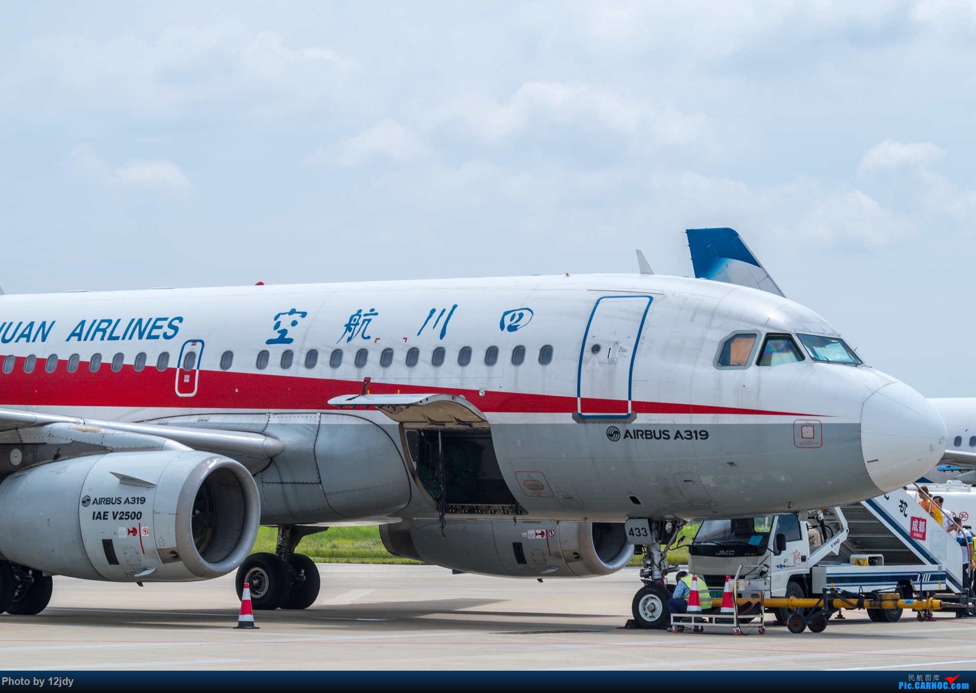 Re:[原创]山顶顶高头的PZI AIRBUS A319-100 B-6433 中国攀枝花保安营机场