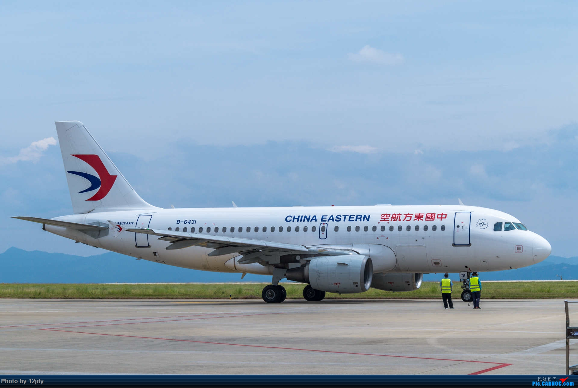 Re:[原创]山顶顶高头的PZI AIRBUS A319-100 B-6431 中国攀枝花保安营机场