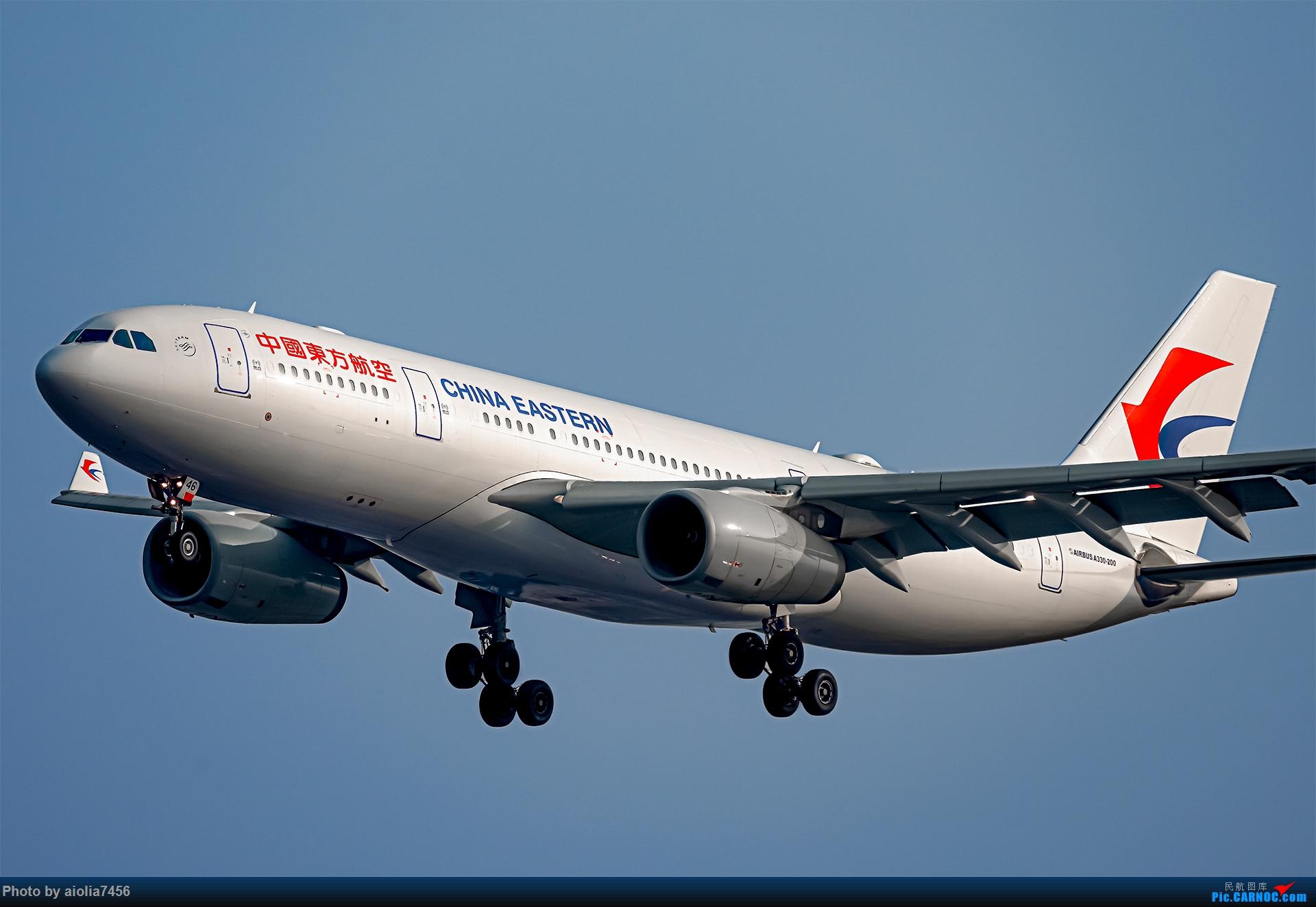 Re:[原创]【霸都打机队】上海培训时顺带虹桥扫货,结果遇到水泥天 AIRBUS A330-200 B-6546 中国上海虹桥国际机场