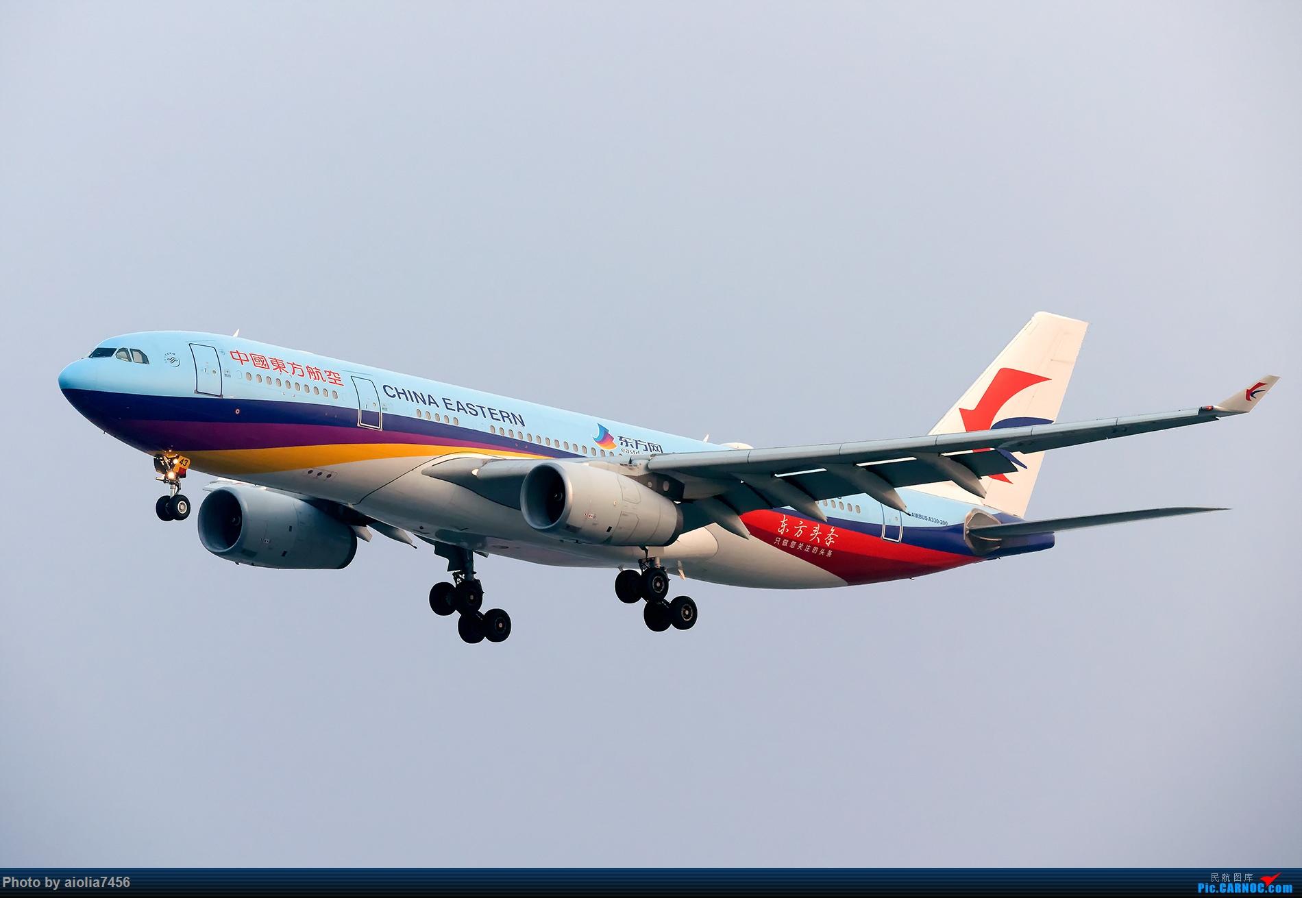 Re:[原创]【霸都打机队】上海培训时顺带虹桥扫货,结果遇到水泥天 AIRBUS A330-200 B-5943 中国上海虹桥国际机场