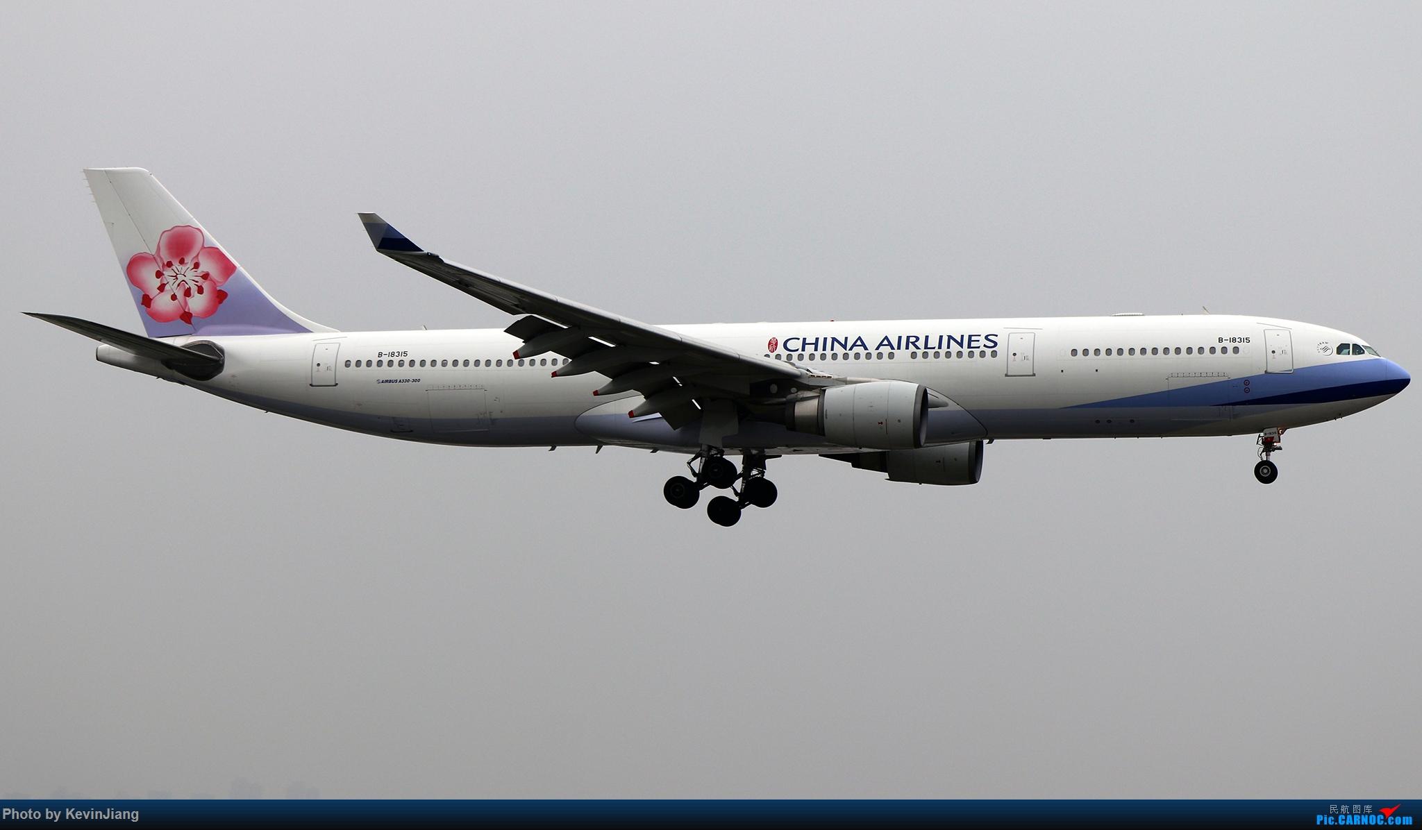 中华航空 B-18315 AIRBUS A330-300 B-18315 中国厦门高崎国际机场