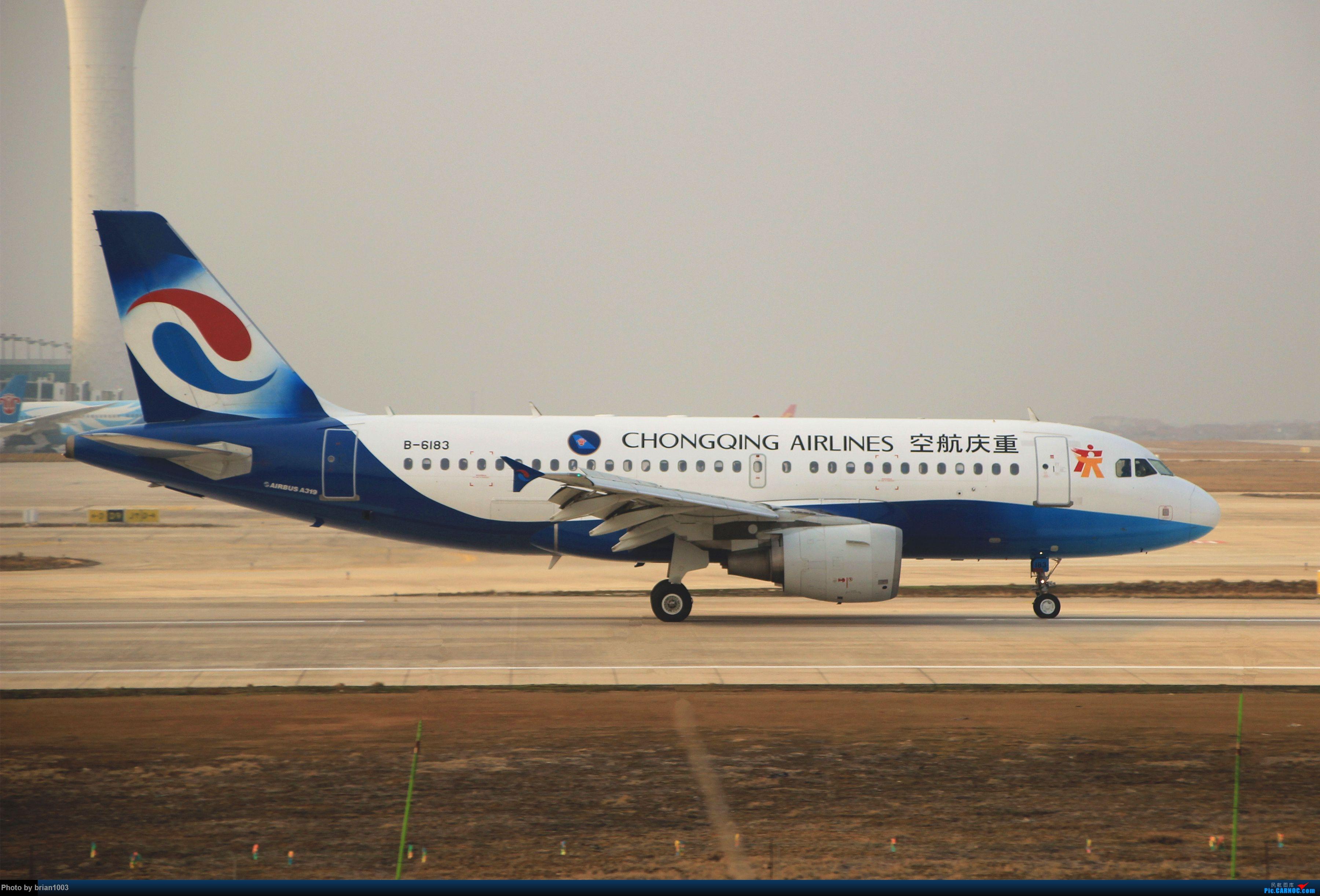 Re:[原创]WUH天河机场拍机之2019最后一拍 AIRBUS A319-100 B-6183 中国武汉天河国际机场