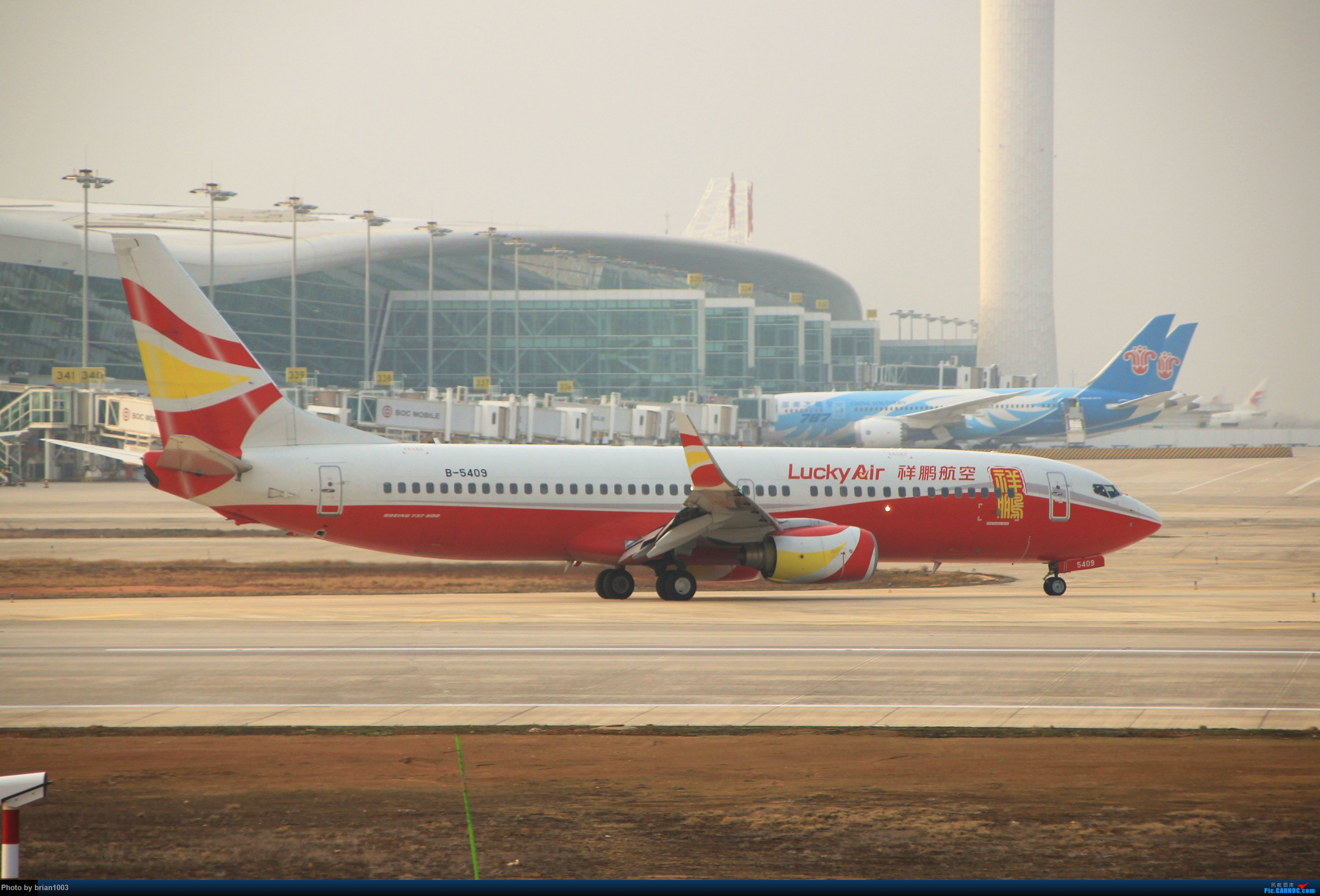 Re:[原创]WUH天河机场拍机之2019最后一拍 BOEING 737-800 B-5409 中国武汉天河国际机场