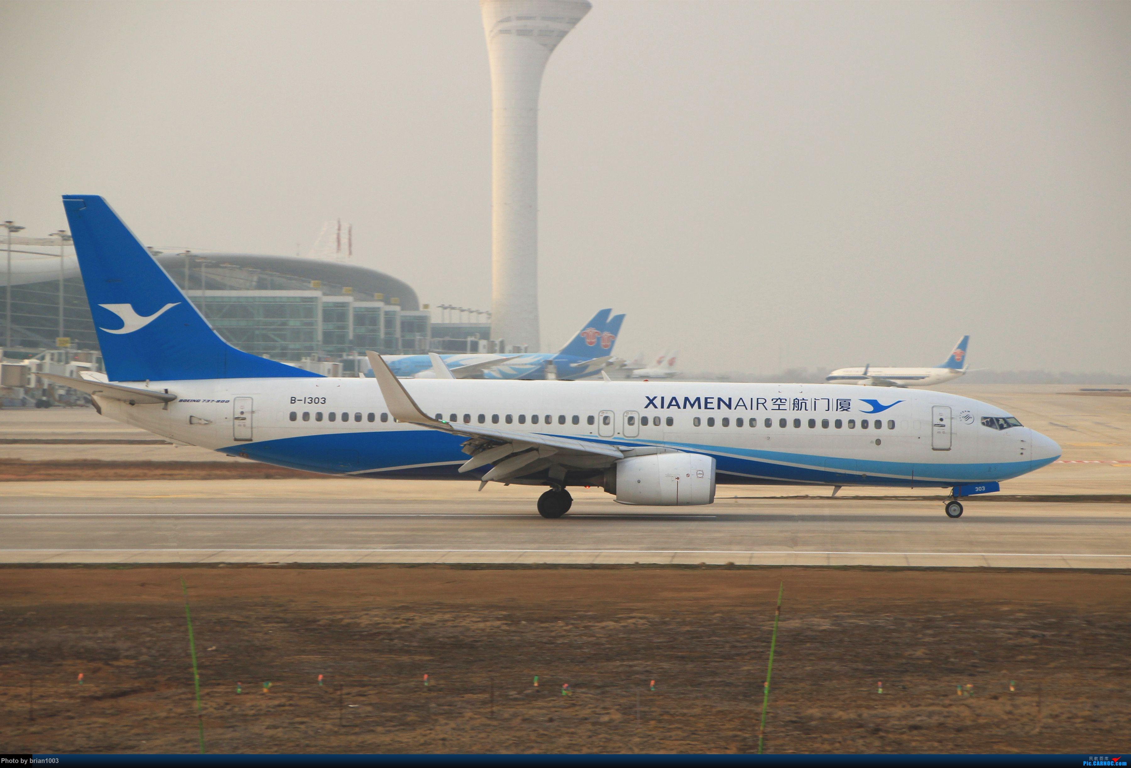 Re:[原创]WUH天河机场拍机之2019最后一拍 BOEING 737-800 B-1303 中国武汉天河国际机场
