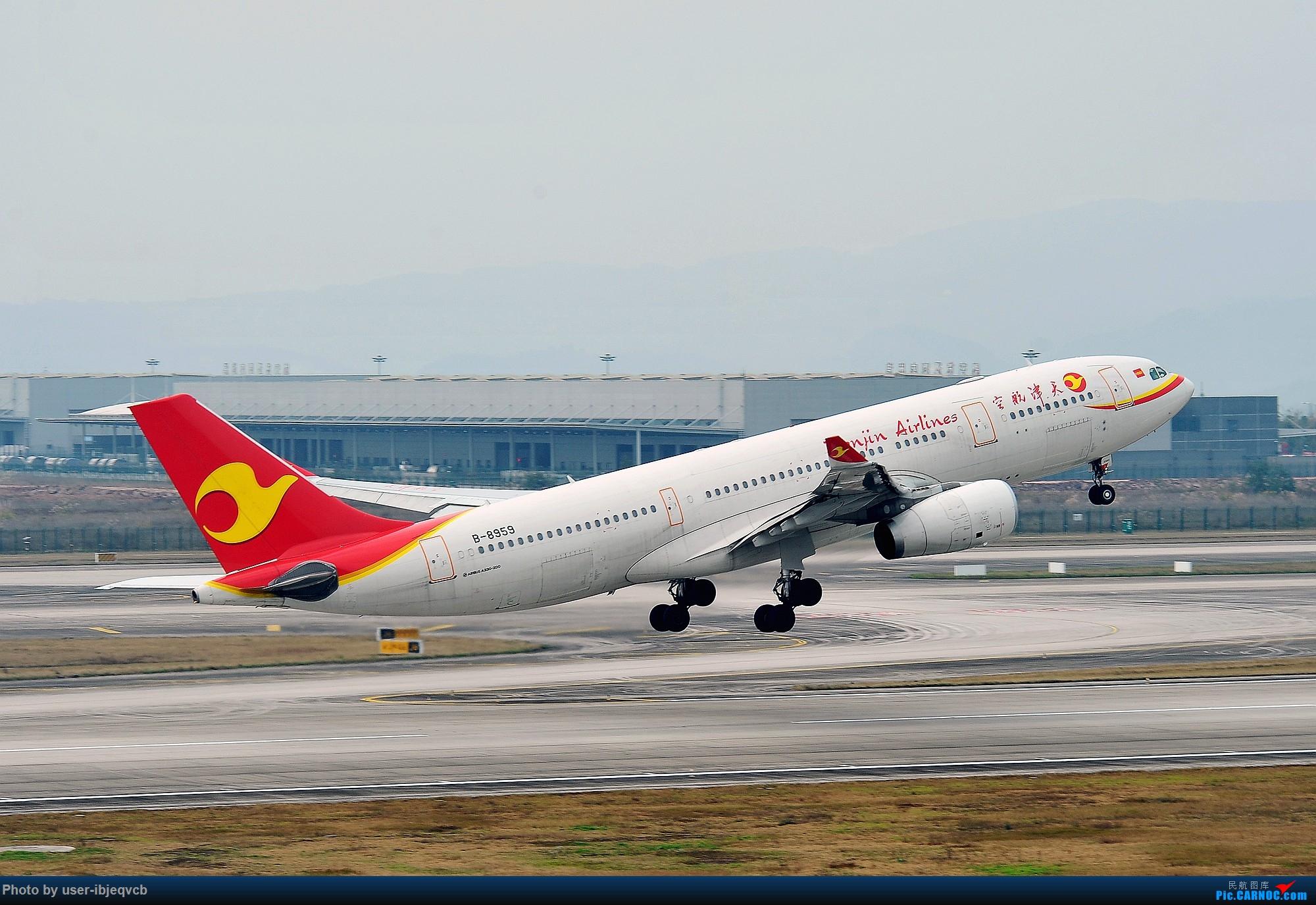 [原创]2020第一拍 AIRBUS A330-200 B-8959