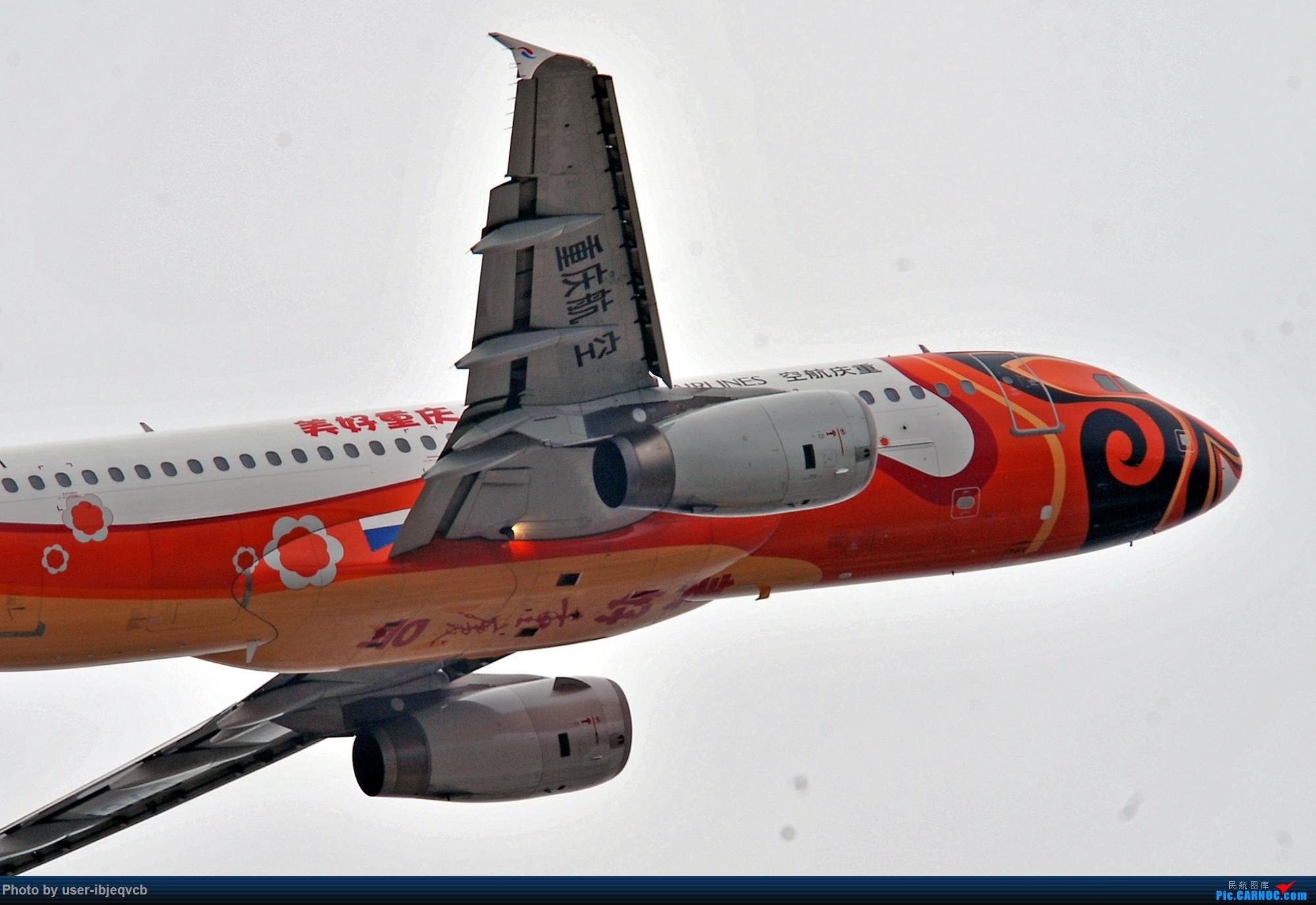 Re:[原创]2020第一拍 AIRBUS A320 B-6761