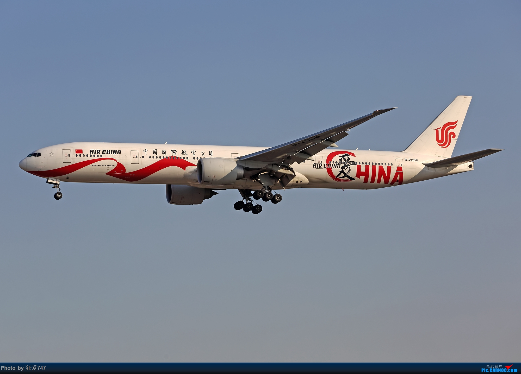 Re:[原创]2020年新年第一拍,祝大家新年快乐! BOEING 777-300ER B-2006 中国北京首都国际机场