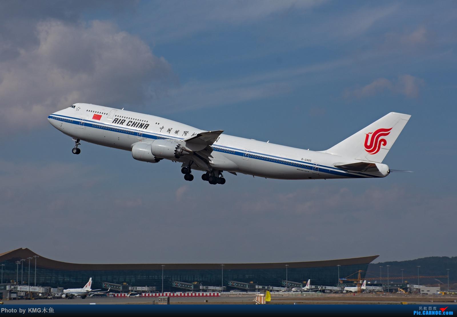 Re:[原创]【2020昆明长水国际机场——KMG木鱼拍机】今年第一次发帖,老地方,见证大飞机起飞 BOEING 747-8I B-2485 中国昆明长水国际机场