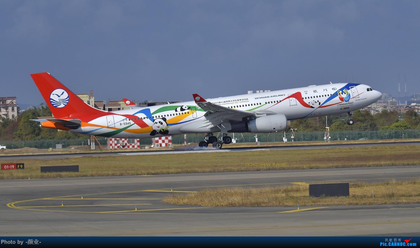 Re:[原创]走近飞机起降点(无尽创意) AIRBUS A330-300 B-5945 中国广州白云国际机场