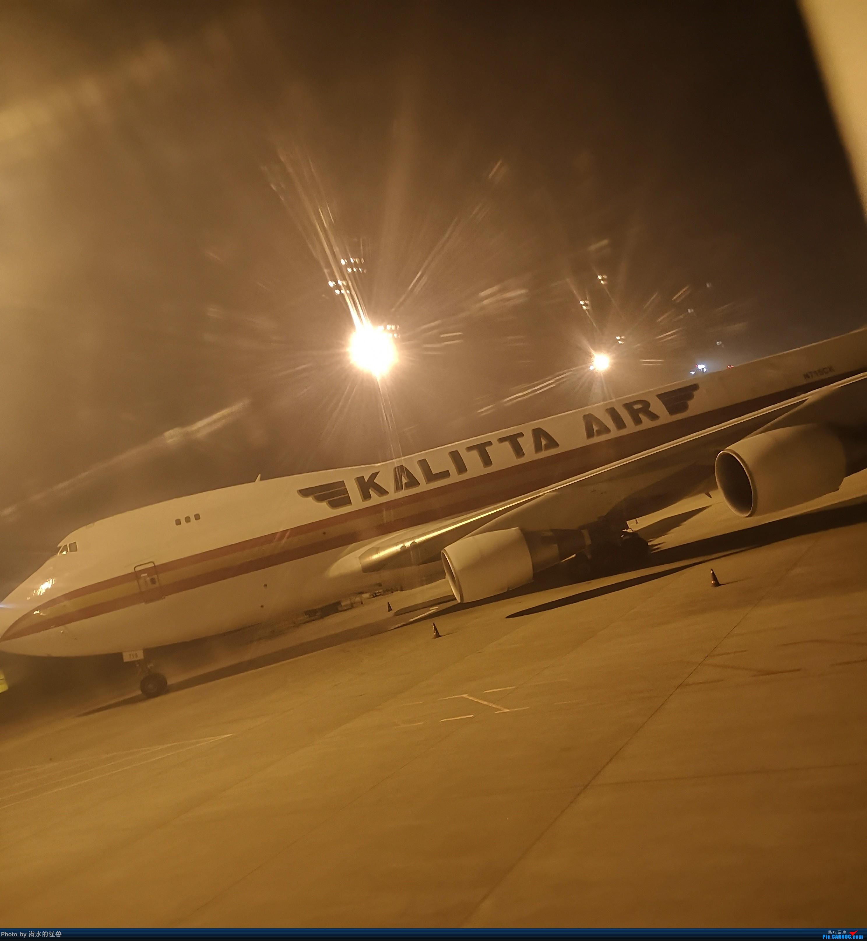 Re:BOEING 747-200 无锡机场偶遇 BOEING 747-200 N715CK 中国无锡硕放国际机场