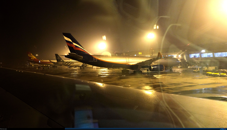 Re:[原创]老图新发2016年9月北京首都--巴库阿利耶夫--德黑兰霍梅尼 AIRBUS A330-300 VQ-BPJ 中国北京首都国际机场