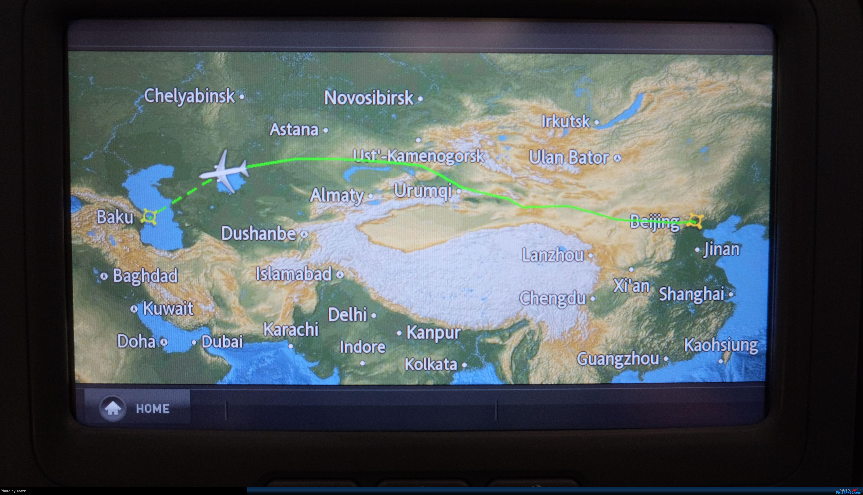 Re:[原创]老图新发2016年9月北京首都--巴库阿利耶夫--德黑兰霍梅尼