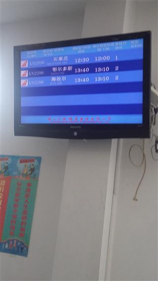 Re:【梁澤希飛行游記1】美麗國都,幸福家園(第一季)