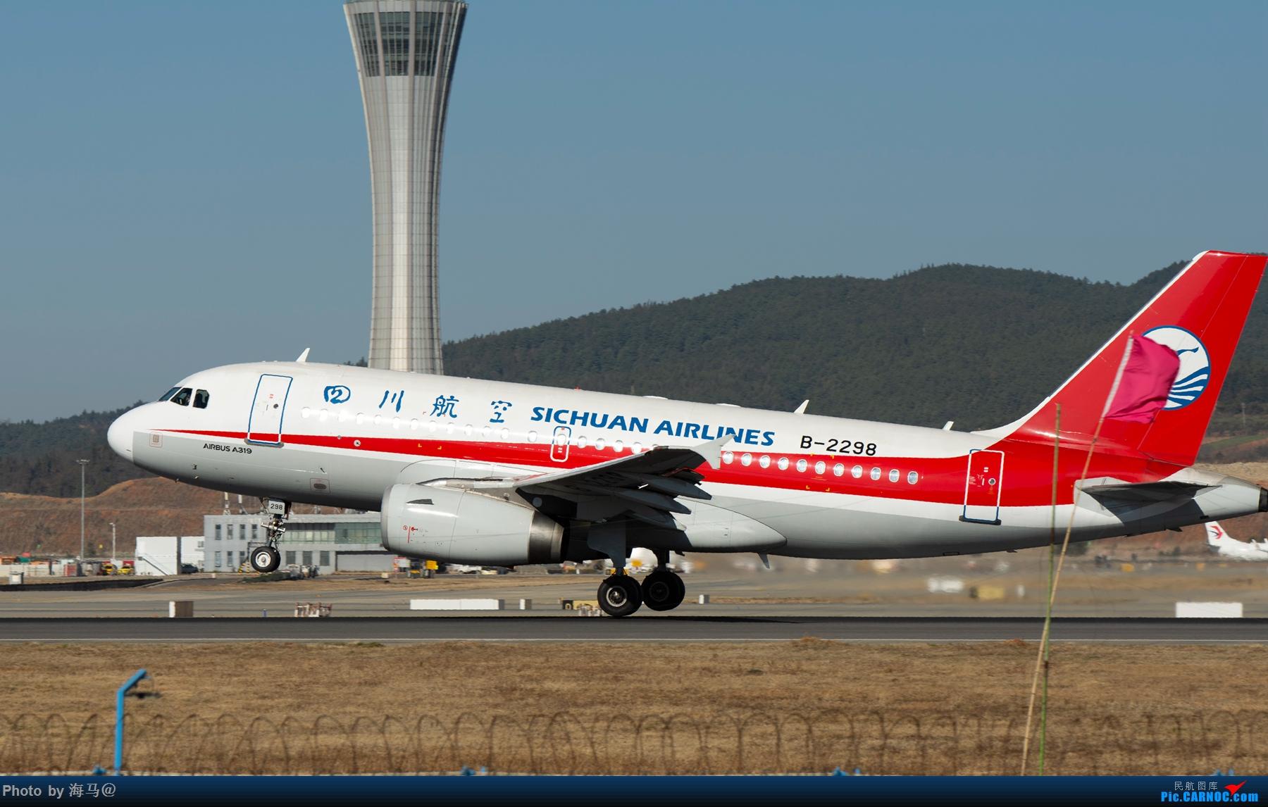 [原创]长水东跑道外土坡拍机 AIRBUS A319-100 B-2298 中国昆明长水国际机场