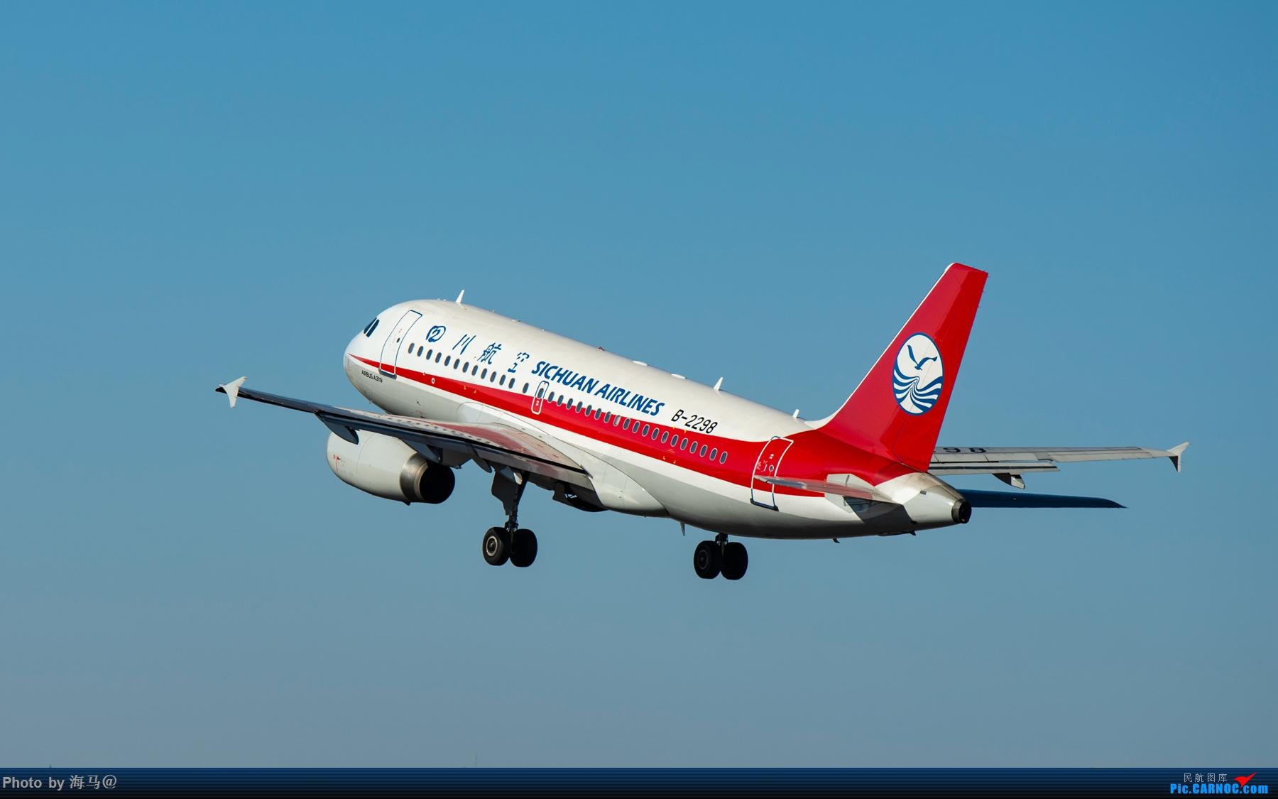 Re:[原创]长水东跑道外土坡拍机 AIRBUS A319-100 B-2298 中国昆明长水国际机场