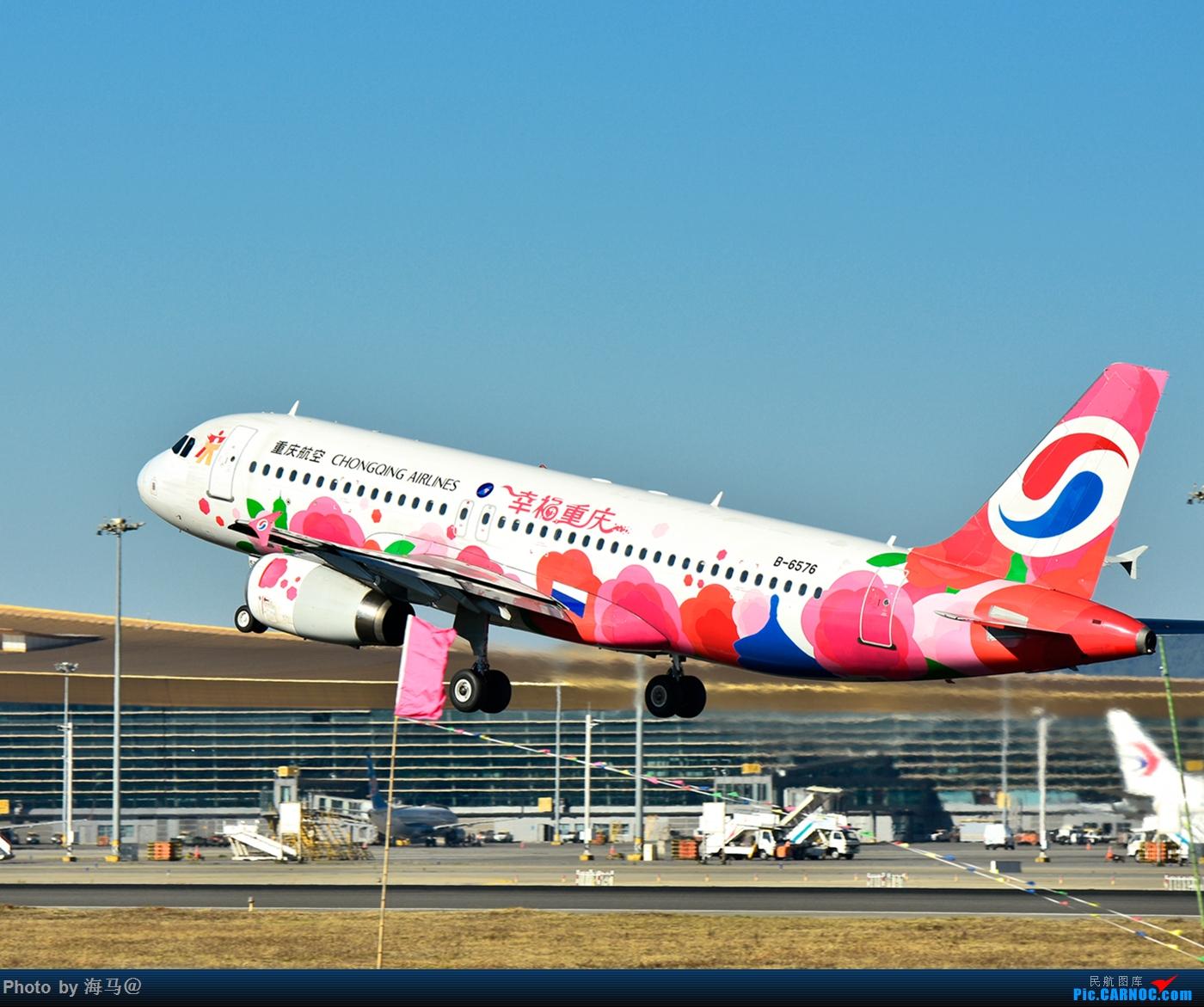 Re:[原创]长水东跑道外土坡拍机 AIRBUS A320-200 B-6576 中国昆明长水国际机场