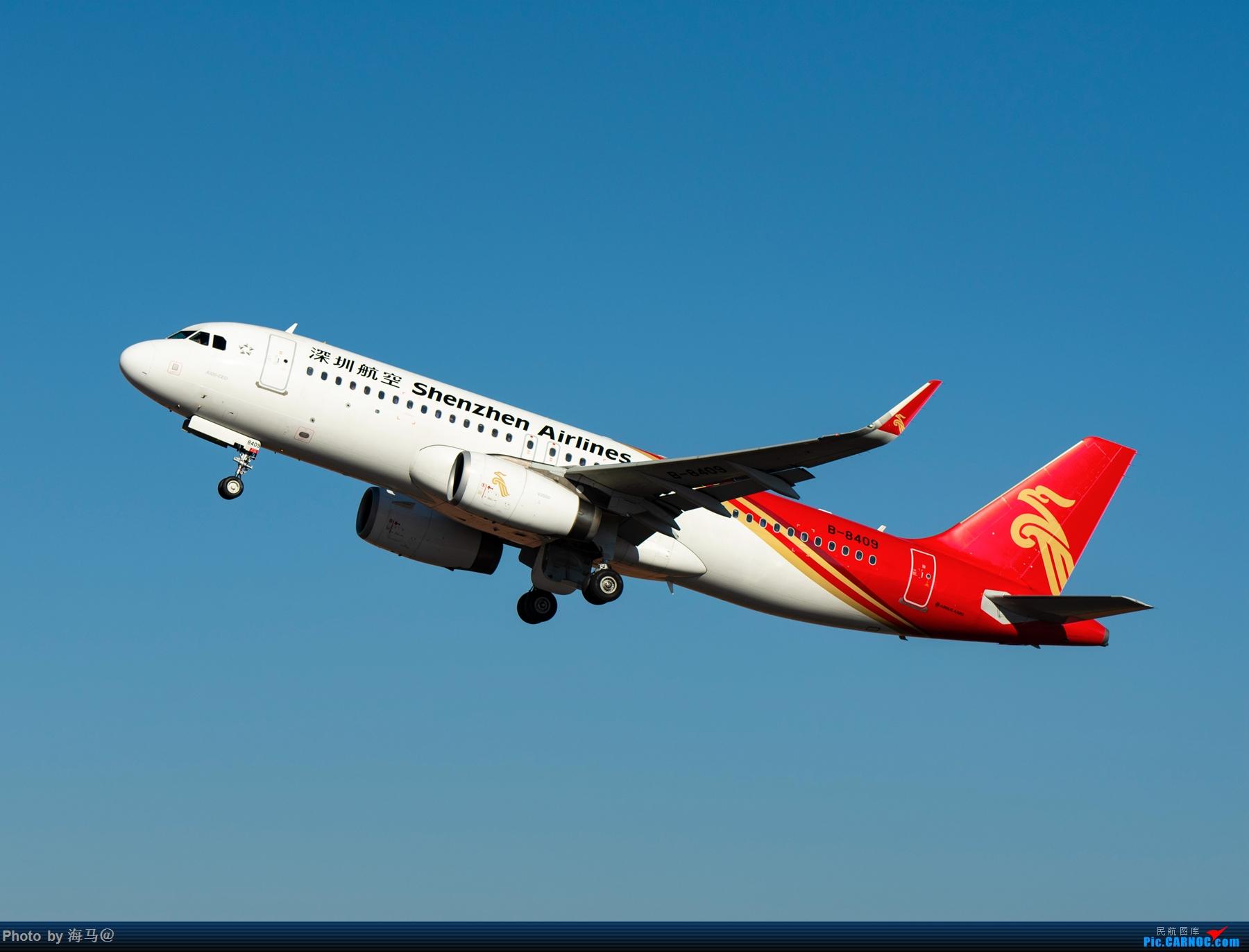 Re:长水东跑道外土坡拍机 AIRBUS A320-200 B-8409 中国昆明长水国际机场