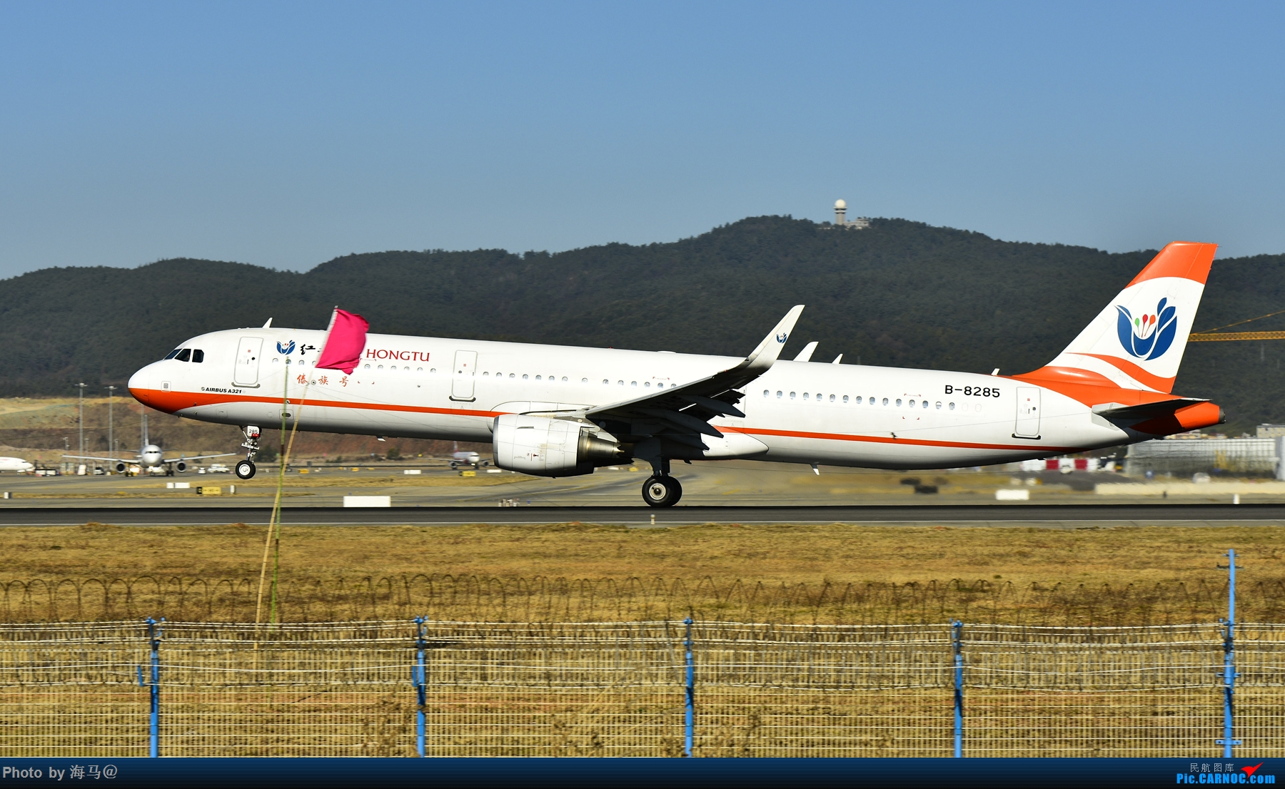 Re:[原创]长水东跑道外土坡拍机 AIRBUS A321-200 B-8285 中国昆明长水国际机场