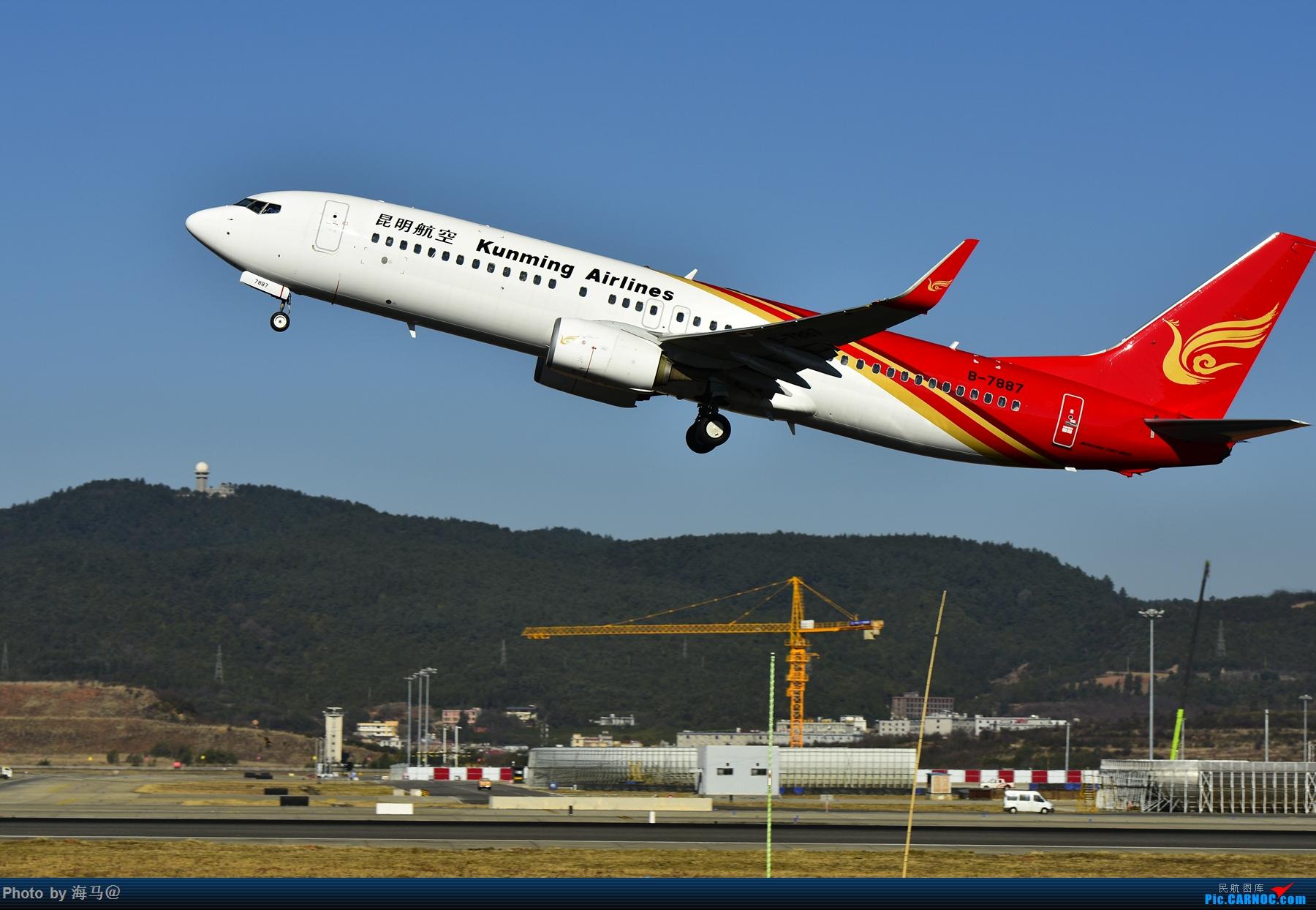 Re:[原创]长水东跑道外土坡拍机 BOEING 737-800 B-7887 中国昆明长水国际机场