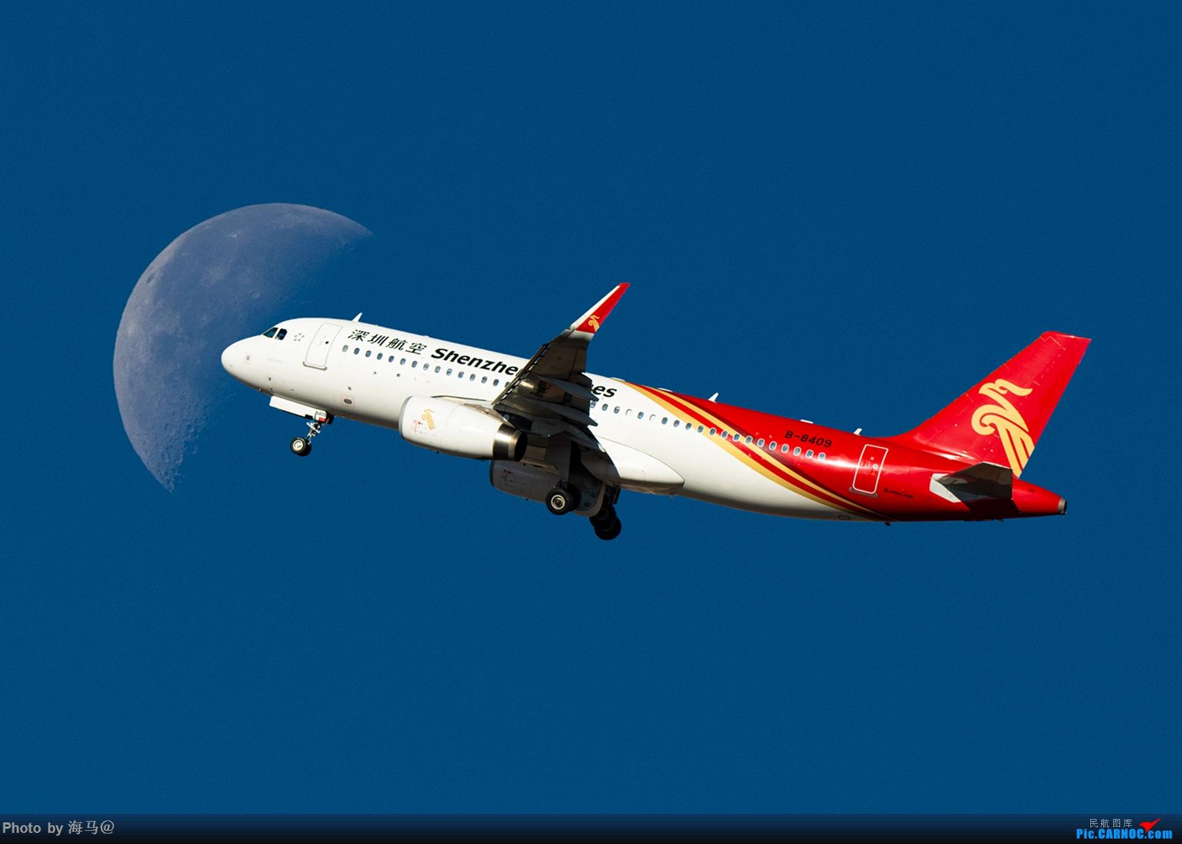飞机穿月 AIRBUS A320-200 B-8409 中国昆明长水国际机场