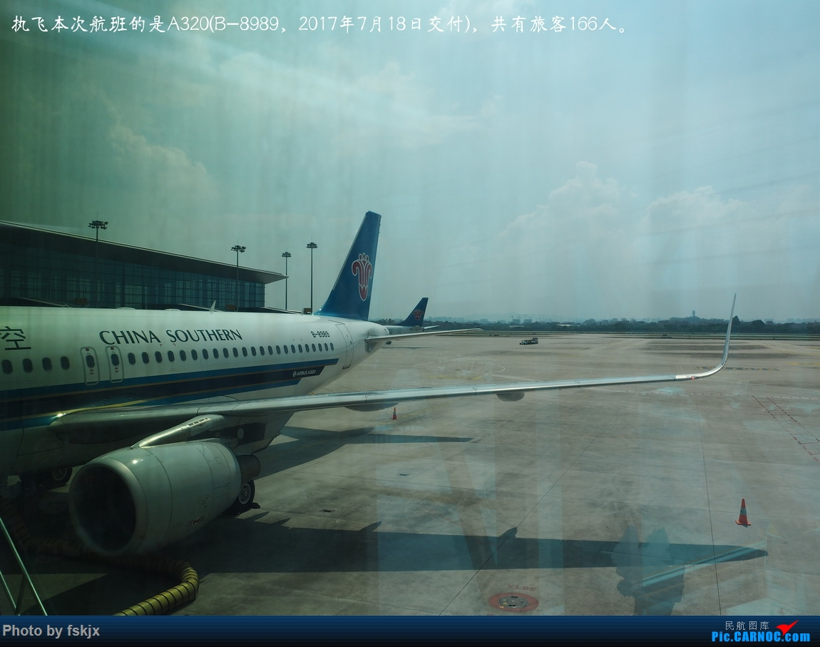 【fskjx的飞行游记☆77】北方明珠·大连 AIRBUS A320-200 B-8989 中国广州白云国际机场