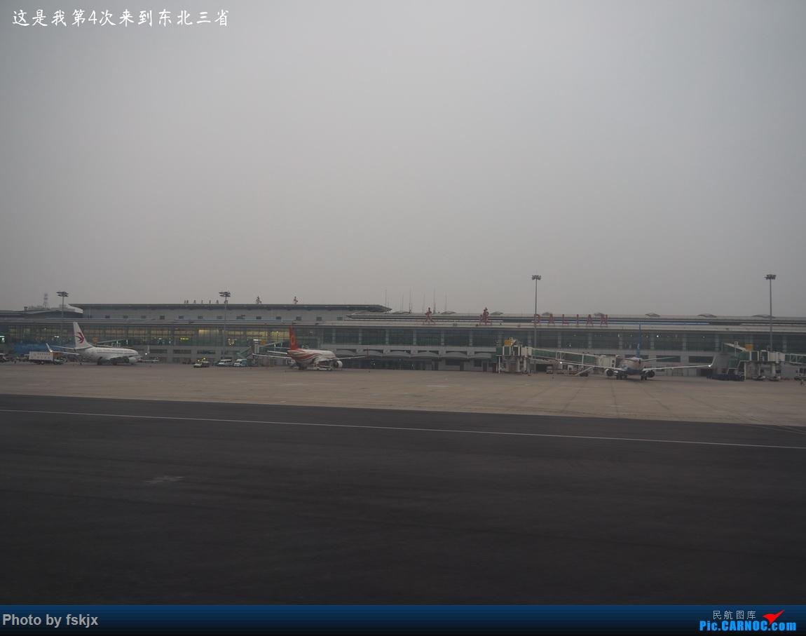 【fskjx的飞行游记☆77】北方明珠·大连 BOEING 737-800 B-6105 中国大连国际机场 中国大连国际机场