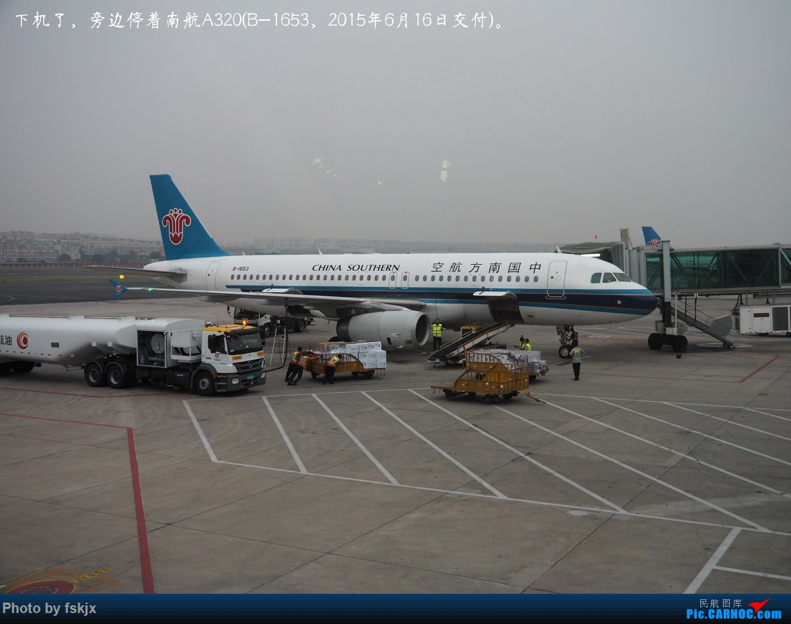 【fskjx的飞行游记☆77】北方明珠·大连 AIRBUS A320-200 B-1653 中国大连国际机场
