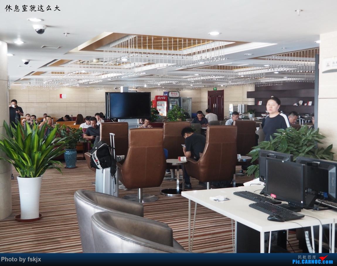 【fskjx的飞行游记☆77】北方明珠·大连    中国大连国际机场